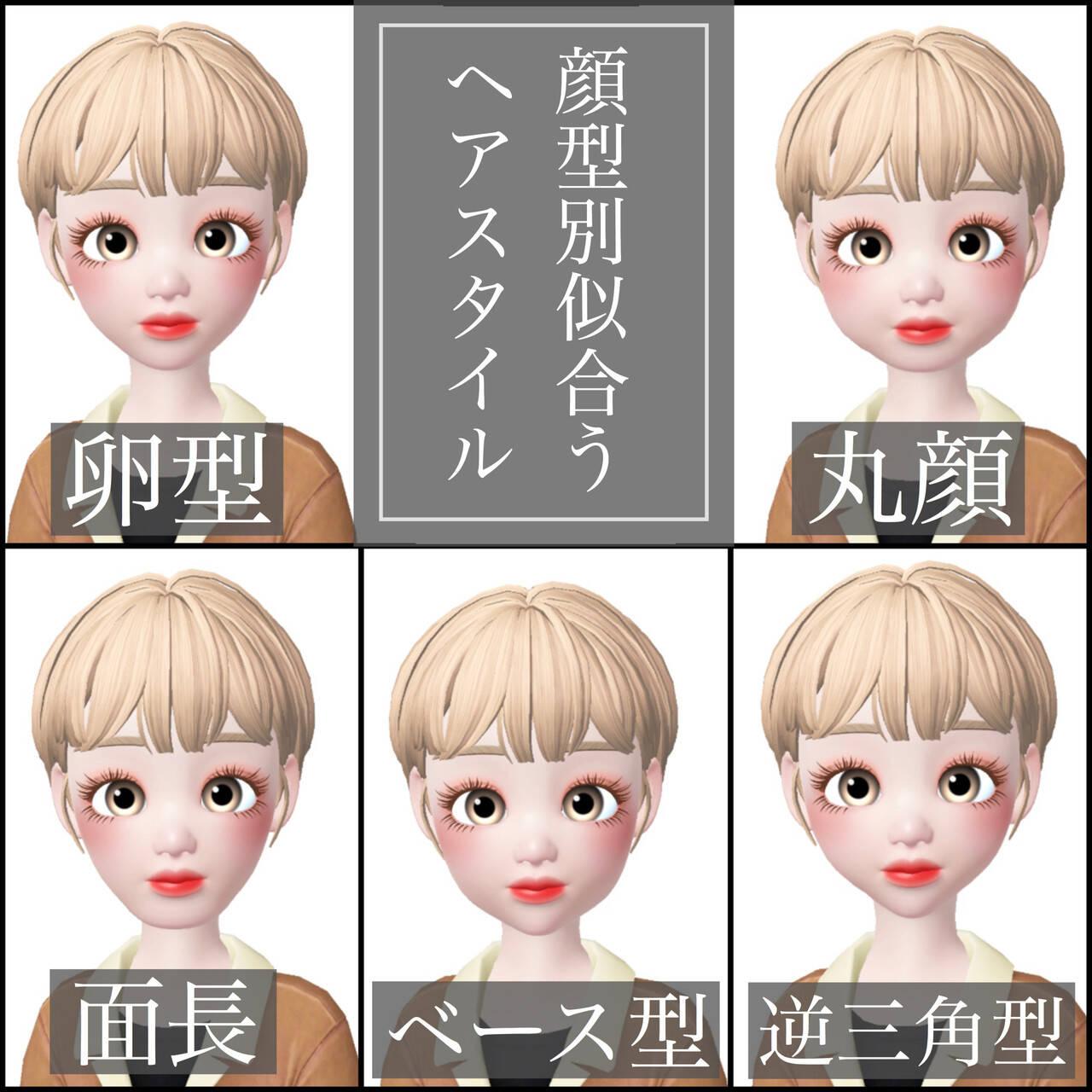 簡単ヘアアレンジ ショートボブ ナチュラル ショートヘアスタイルや髪型の写真・画像