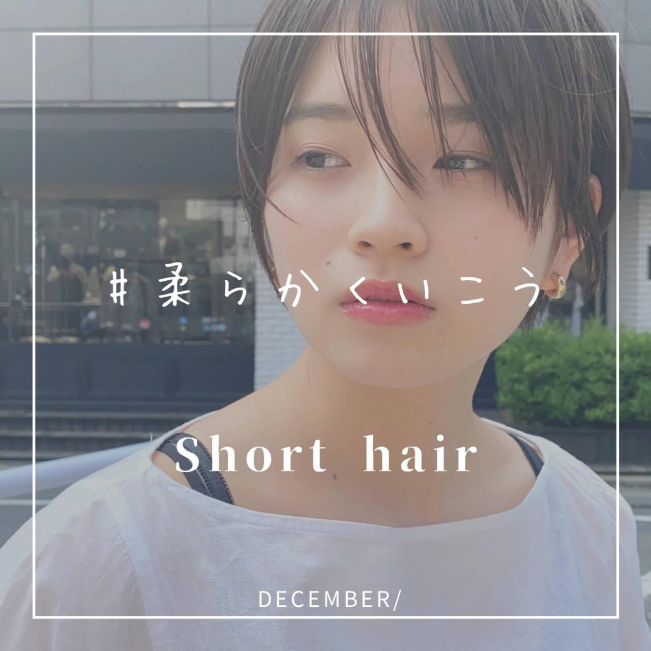 前髪なし 大人ショート ショートヘア ショートヘアスタイルや髪型の写真・画像
