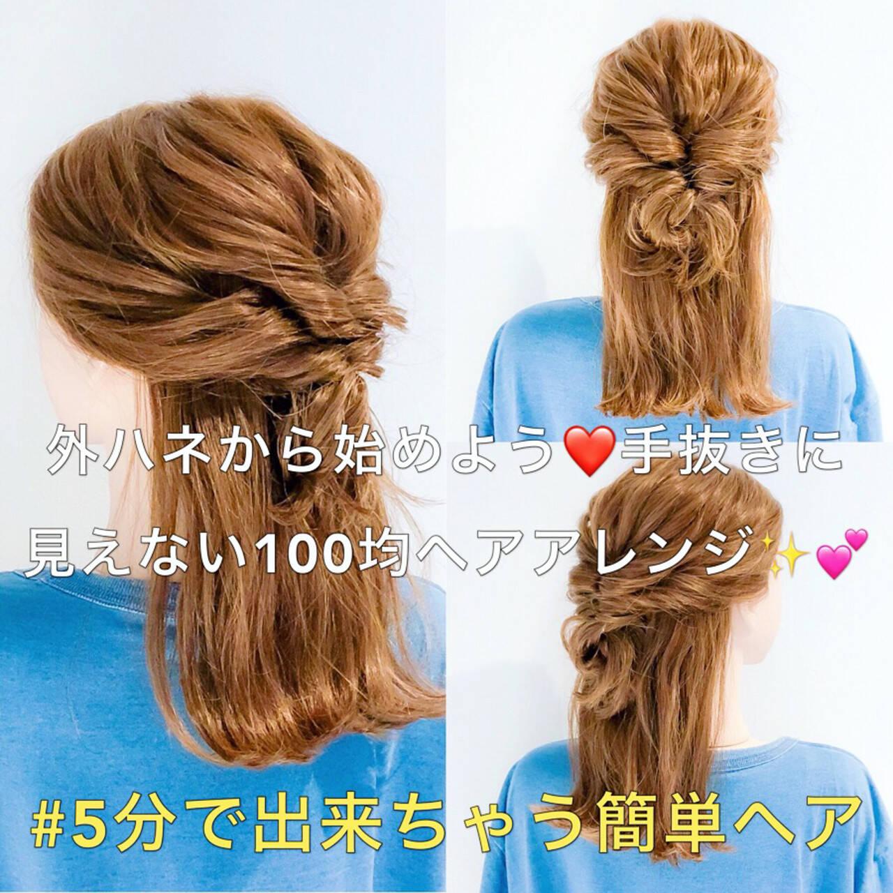 結婚式 ヘアアレンジ セミロング くるりんぱヘアスタイルや髪型の写真・画像
