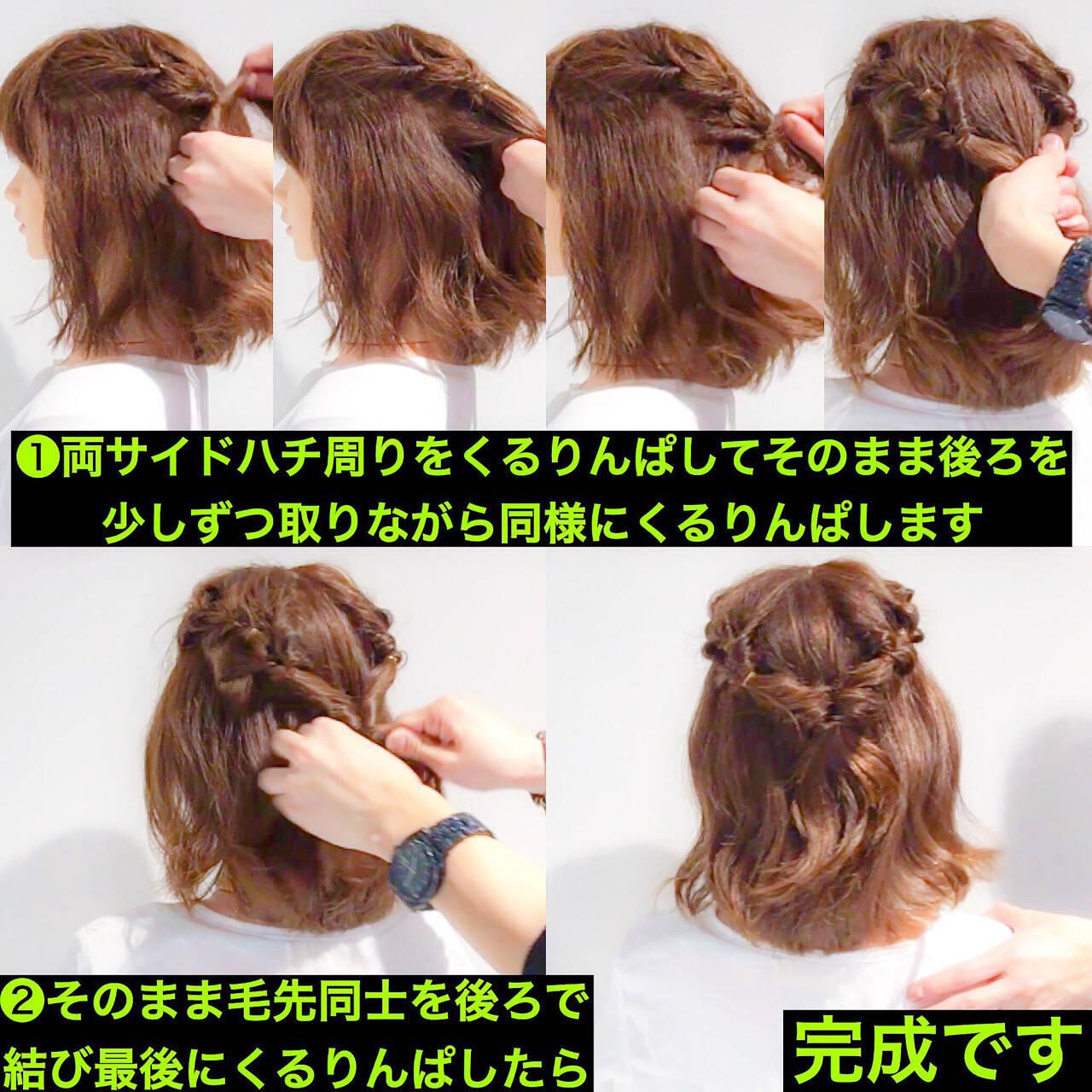 ショート 簡単ヘアアレンジ アウトドア デートヘアスタイルや髪型の写真・画像