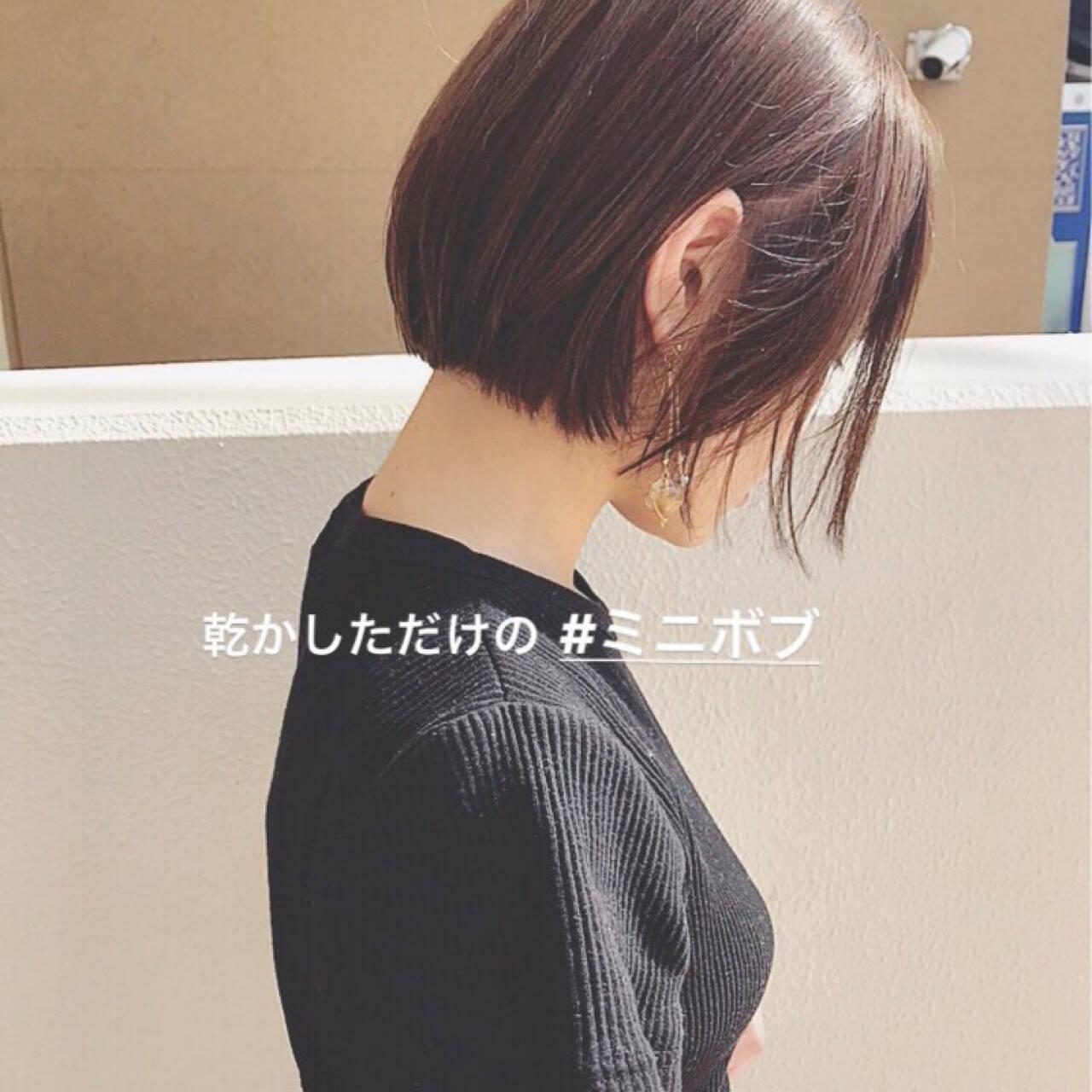 大人かわいい ショートボブ 簡単ヘアアレンジ ボブヘアスタイルや髪型の写真・画像