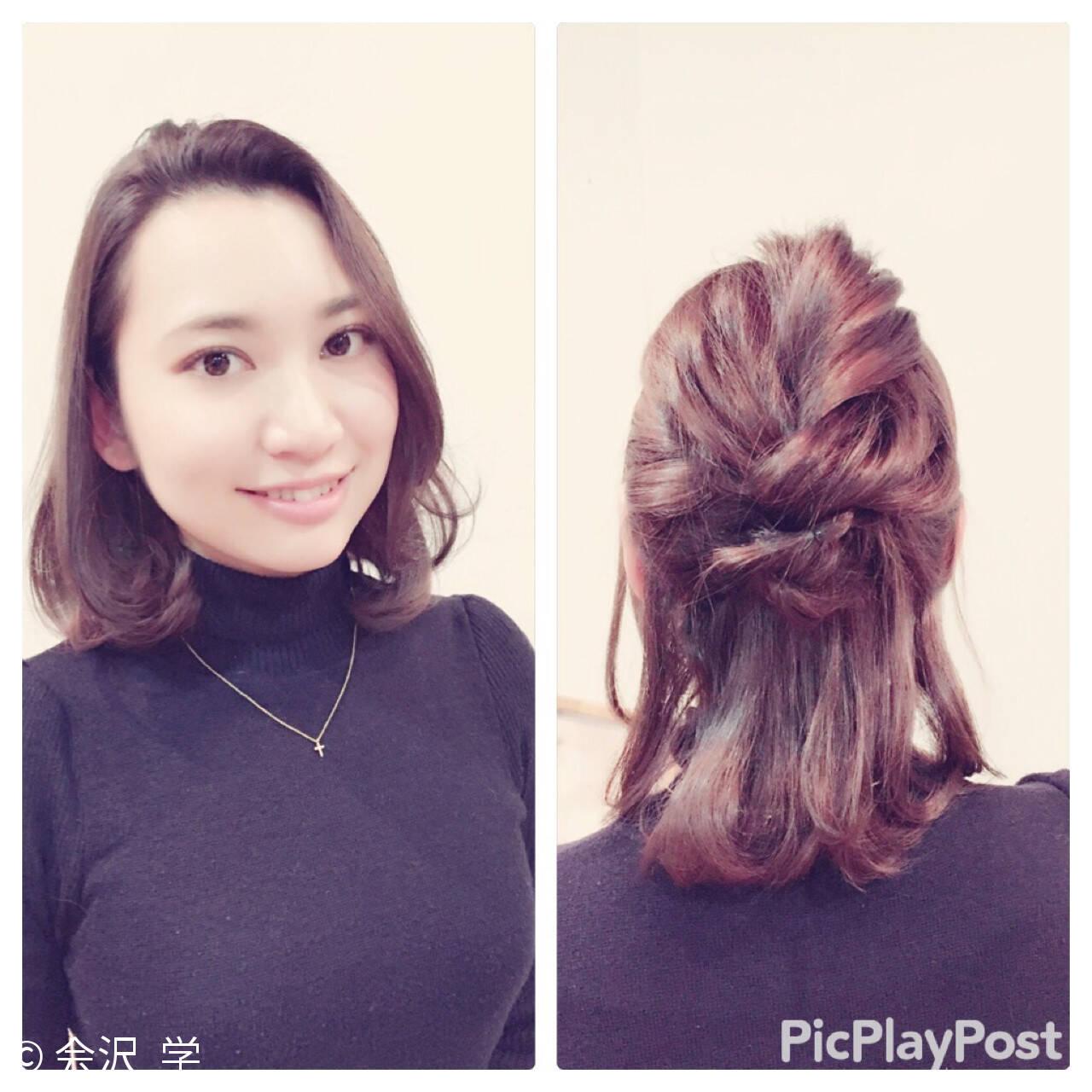 ロブ ハーフアップ ヘアアレンジ エアリーヘアスタイルや髪型の写真・画像
