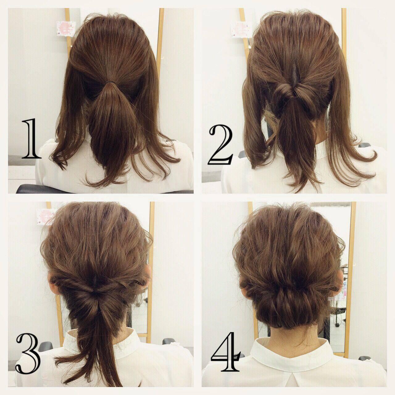 ミディアム ヘアアレンジ 簡単ヘアアレンジ ルーズヘアスタイルや髪型の写真・画像
