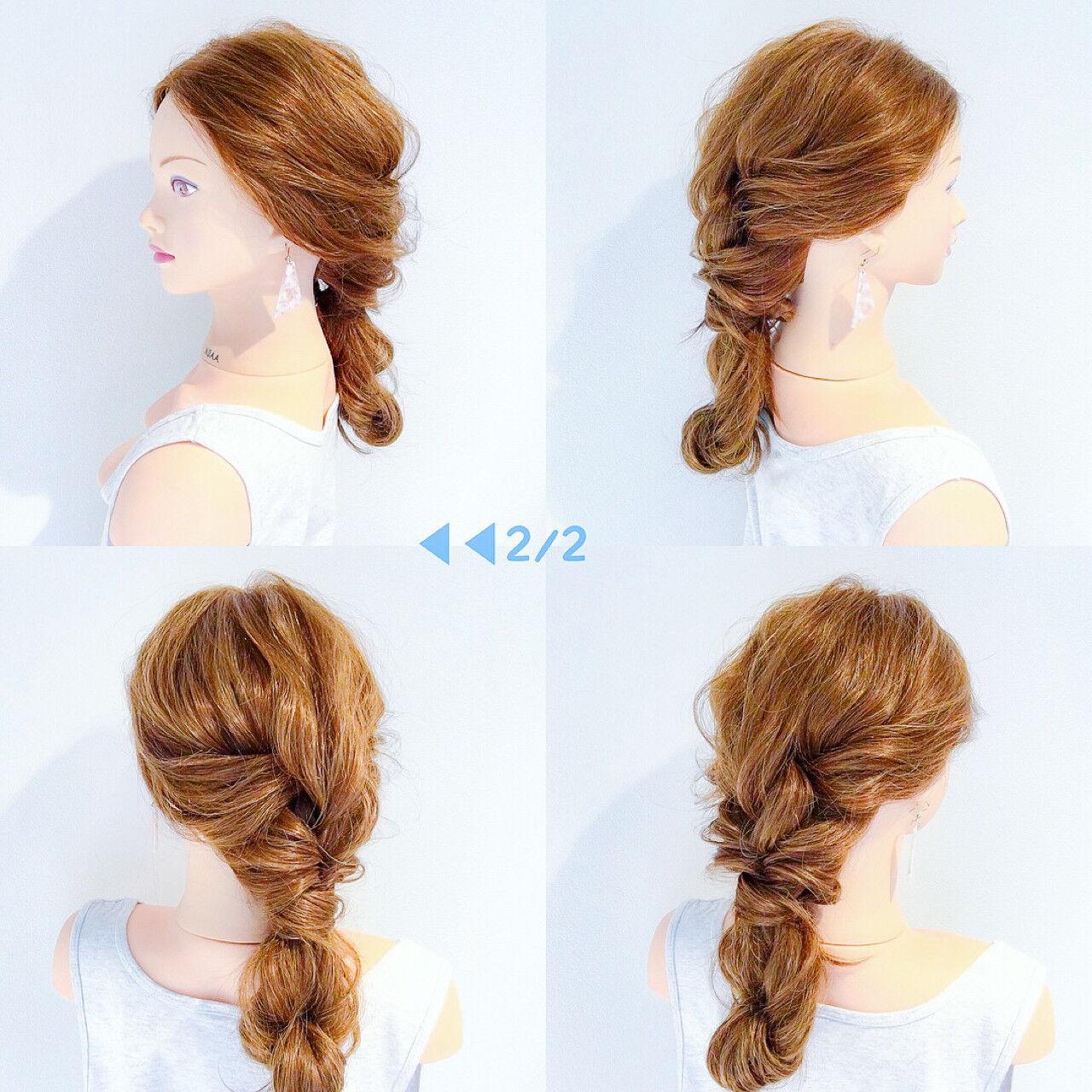 簡単ヘアアレンジ ヘアアレンジ 女子会 ロングヘアスタイルや髪型の写真・画像