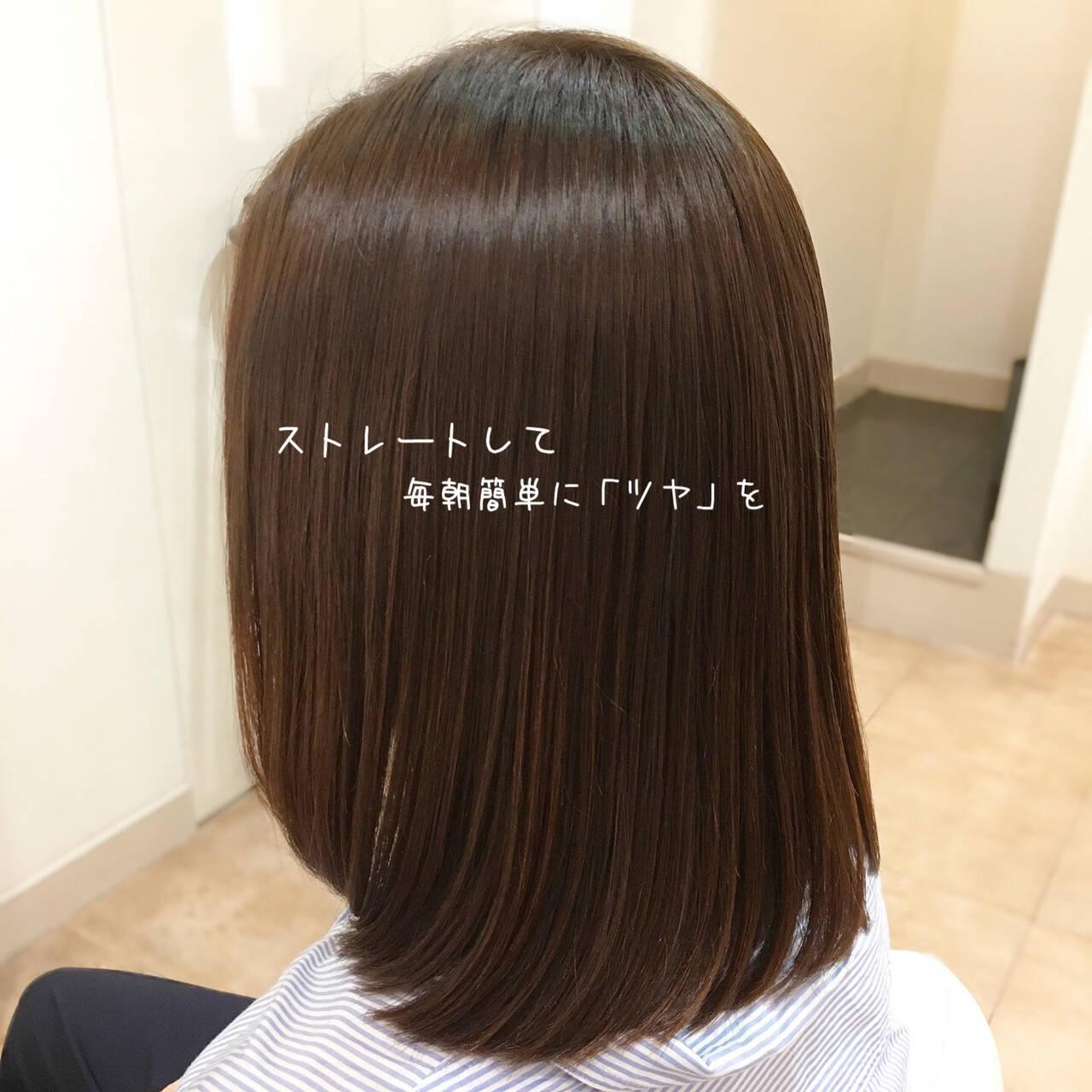 セミロング ツヤ ストレート サラサラヘアスタイルや髪型の写真・画像