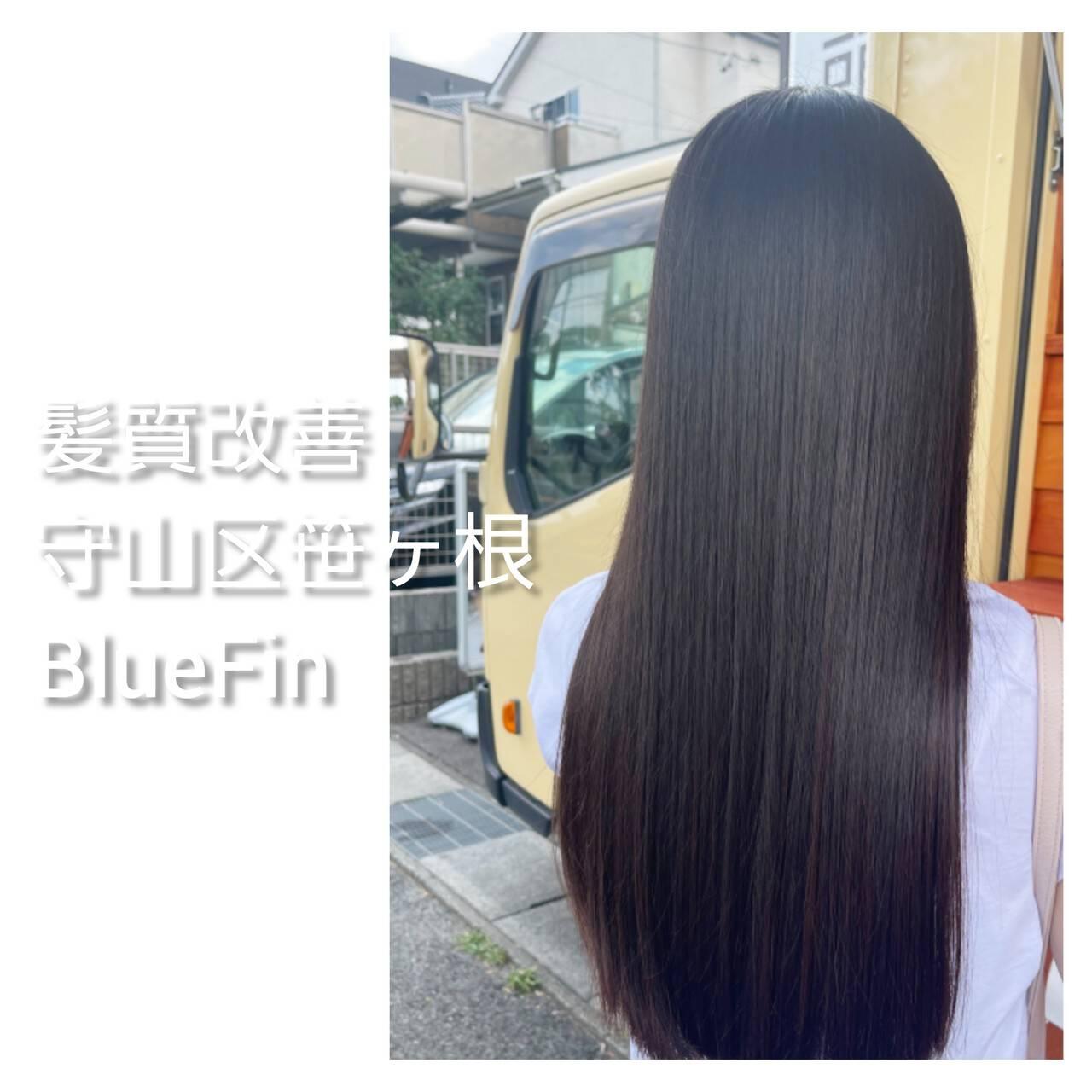 美髪 ロング 縮毛矯正 髪質改善ヘアスタイルや髪型の写真・画像