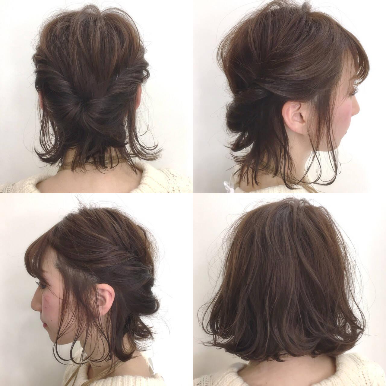 ヘアアレンジ 外ハネ アッシュグレージュ くるりんぱヘアスタイルや髪型の写真・画像