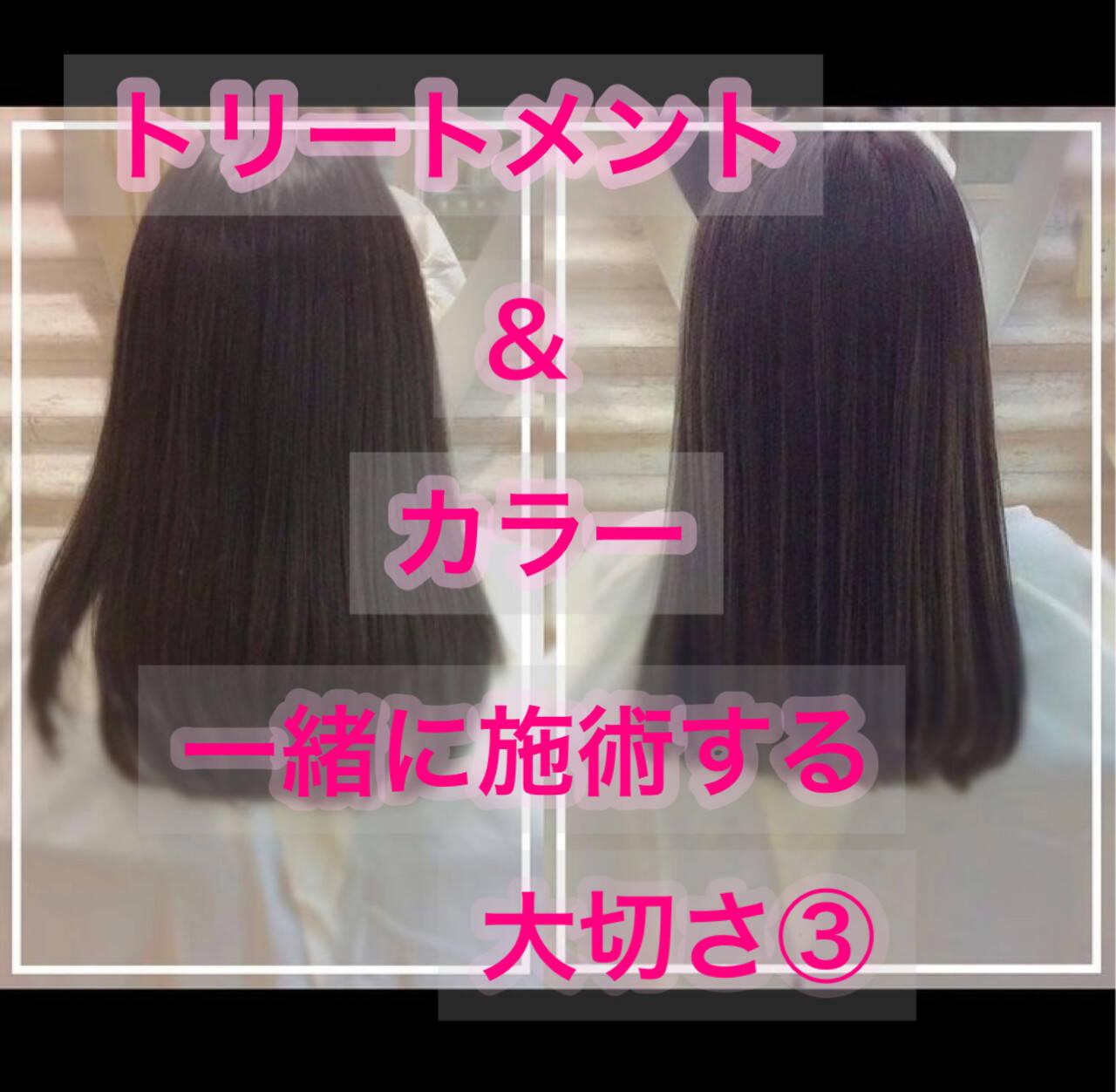 髪質改善カラー 髪質改善トリートメント フェミニン 髪質改善ヘアスタイルや髪型の写真・画像