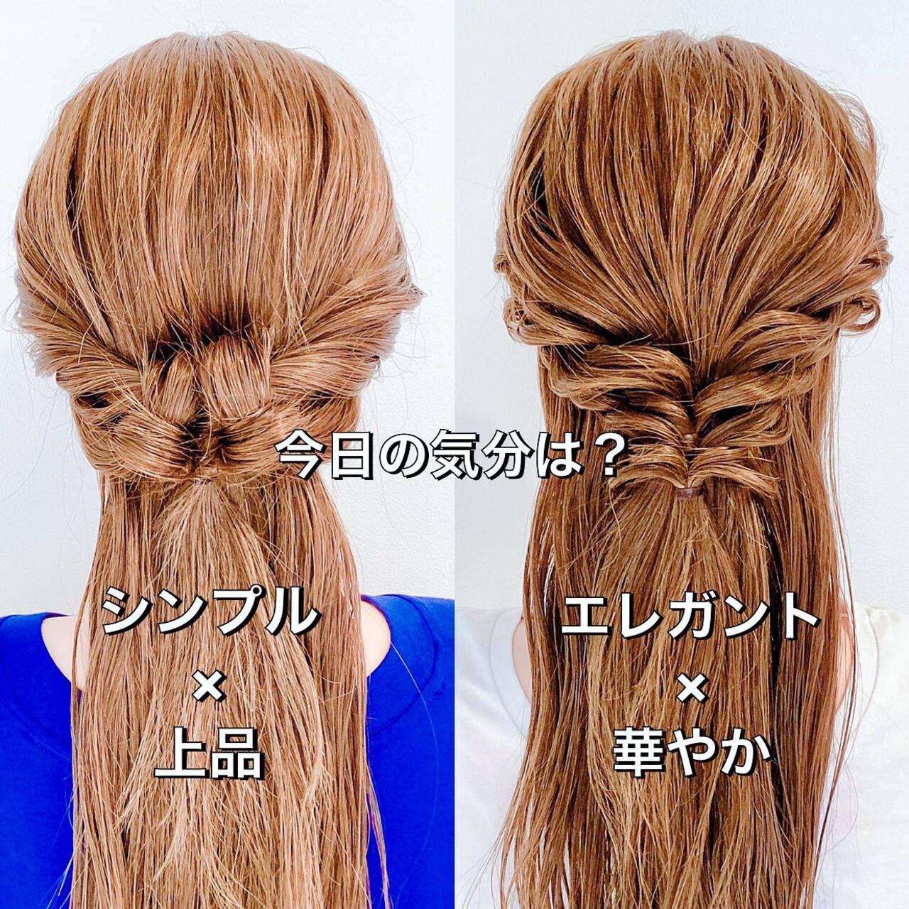 ロング ヘアセット ヘアアレンジ フェミニンヘアスタイルや髪型の写真・画像