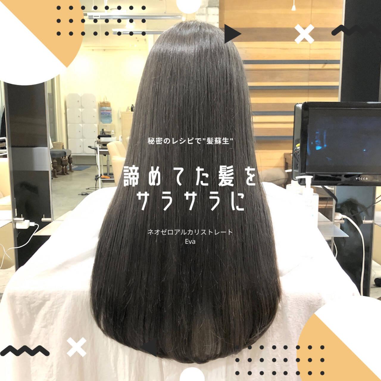 ロング 縮毛矯正 髪質改善 前髪ヘアスタイルや髪型の写真・画像