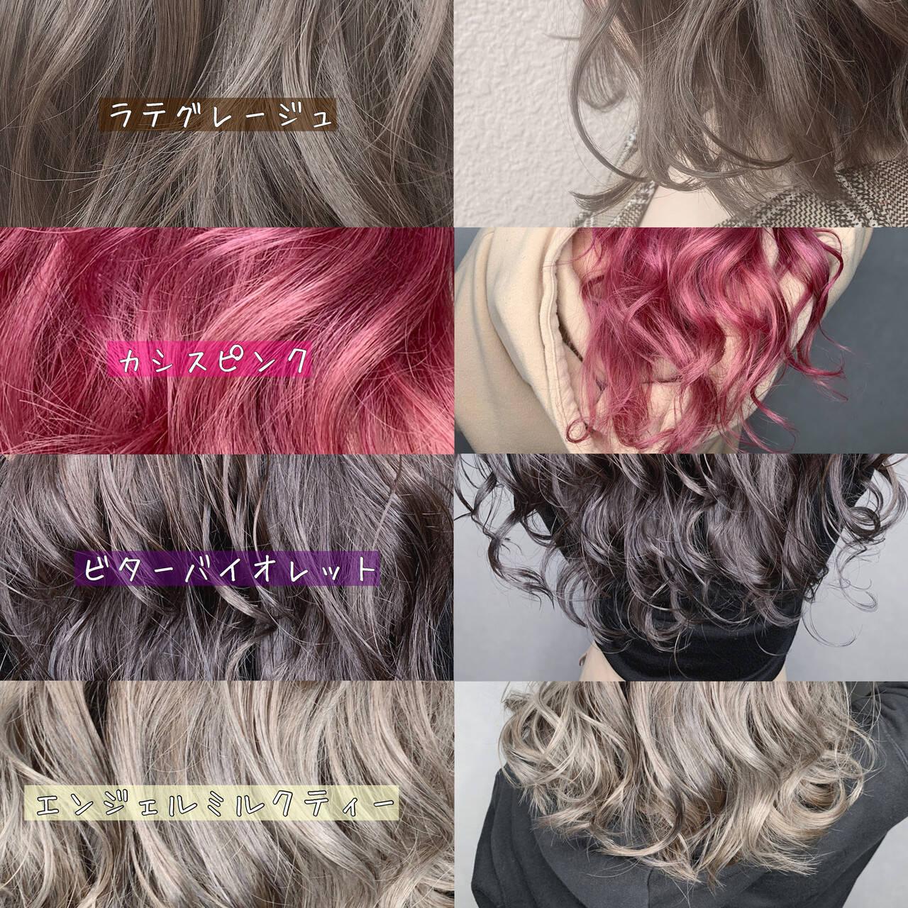 バレイヤージュ ハイライト グラデーションカラー ロングヘアスタイルや髪型の写真・画像