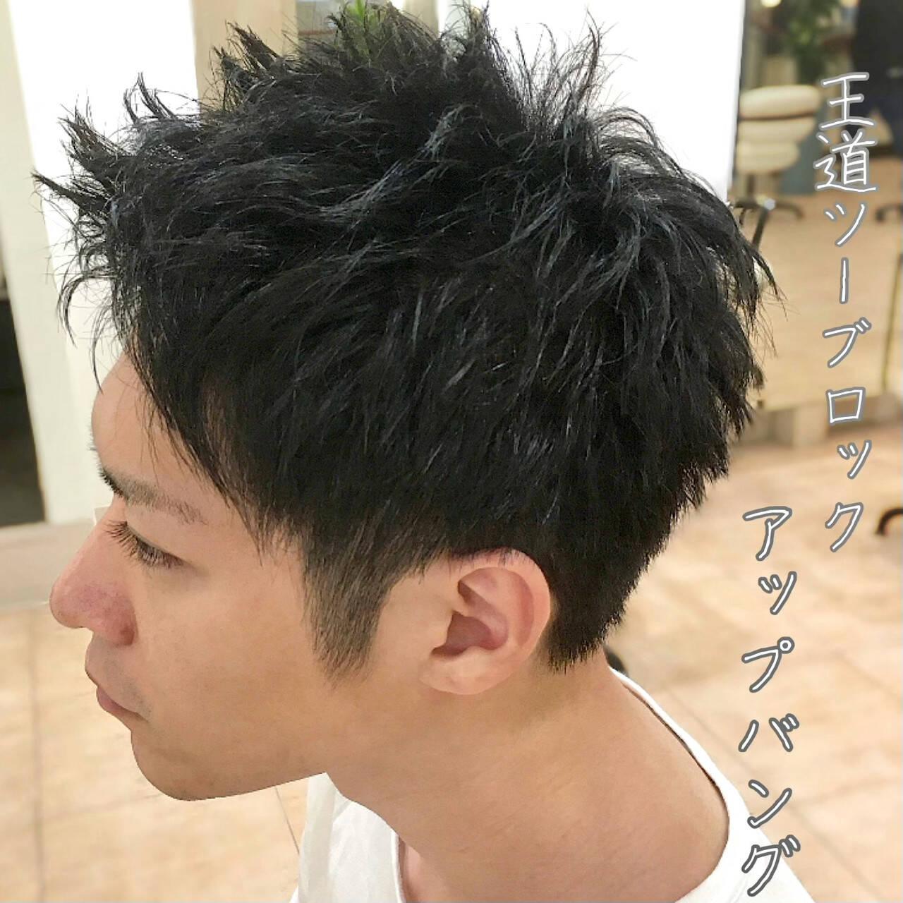 ツーブロック メンズ 刈り上げ 束感ヘアスタイルや髪型の写真・画像