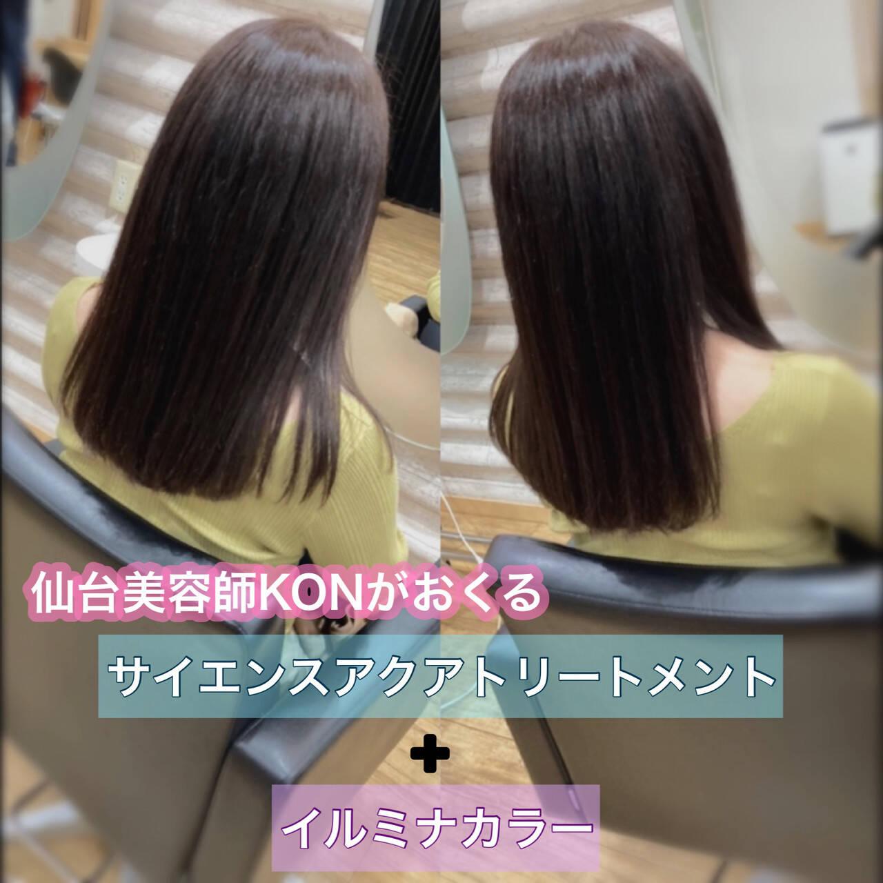髪質改善 ロング 髪質改善カラー 髪質改善トリートメントヘアスタイルや髪型の写真・画像