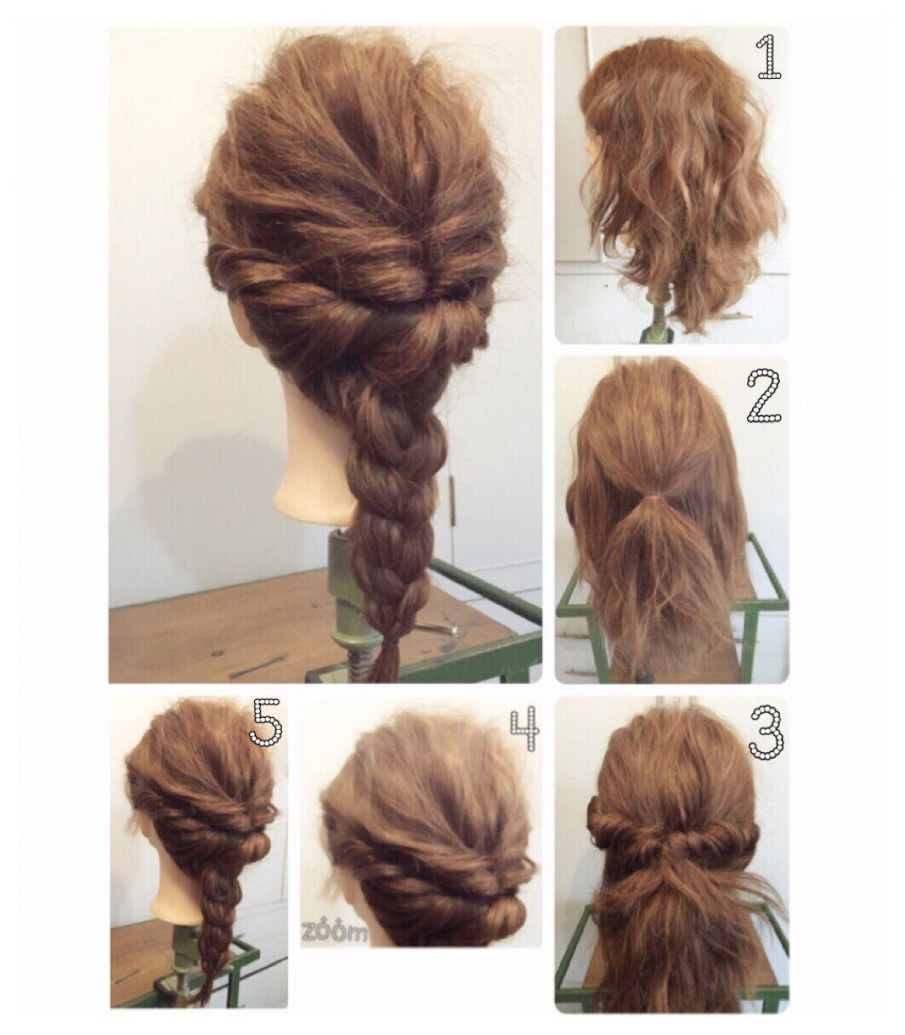 ロング コンサバ 編み込み 三つ編みヘアスタイルや髪型の写真・画像