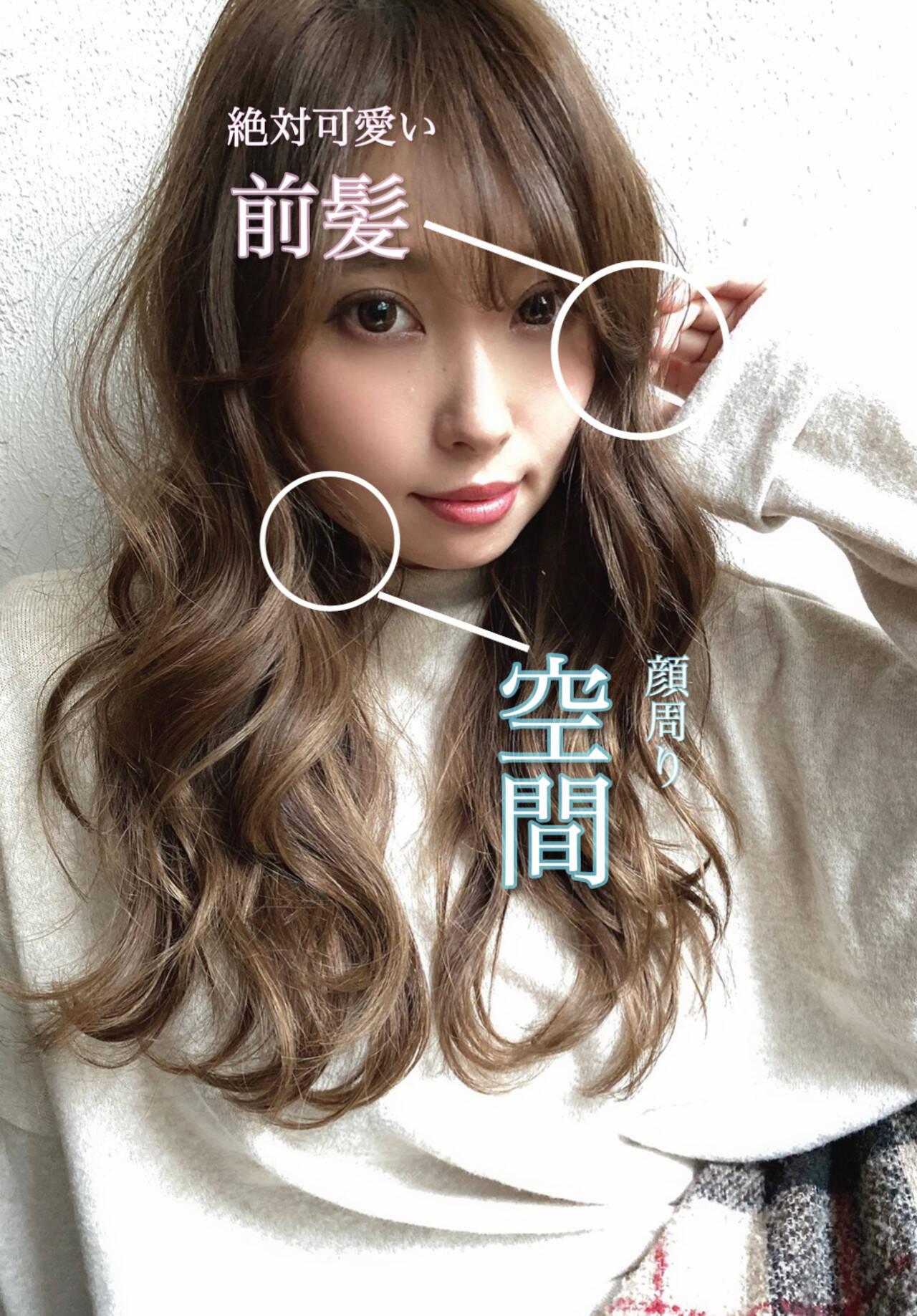 グレージュ ロング ロングヘア ハイライトヘアスタイルや髪型の写真・画像