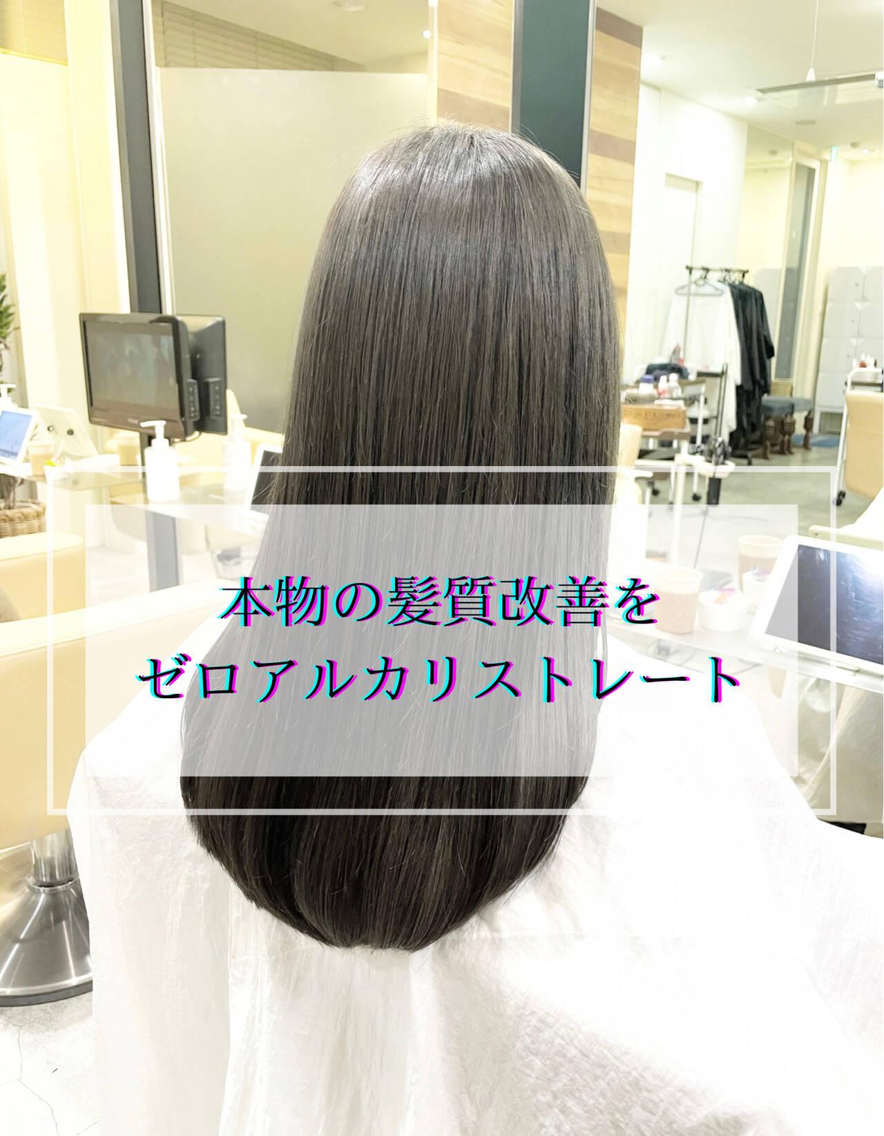 ストレート 髪質改善 前髪 グレージュヘアスタイルや髪型の写真・画像