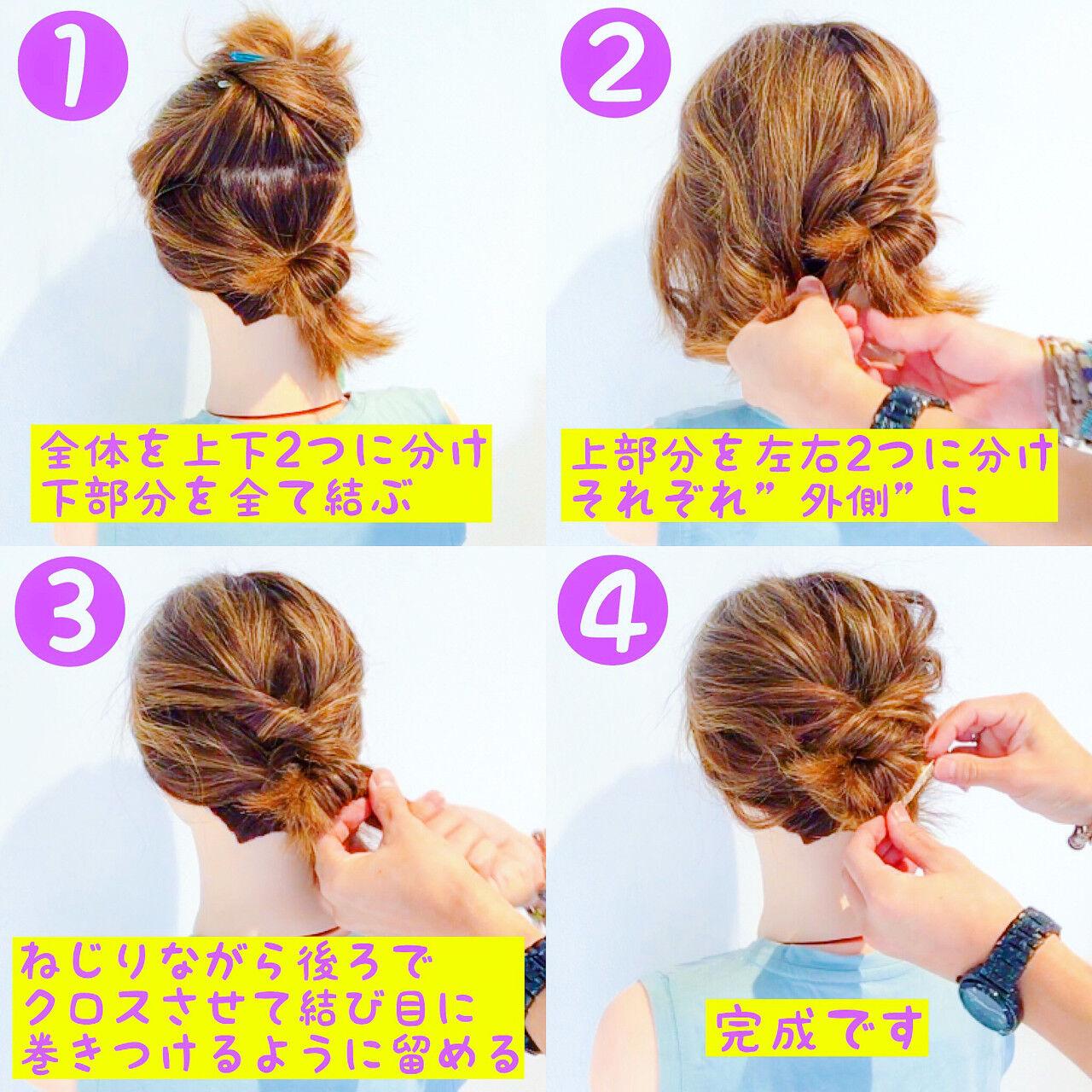 簡単ヘアアレンジ ナチュラル ヘアアレンジ 夏ヘアスタイルや髪型の写真・画像