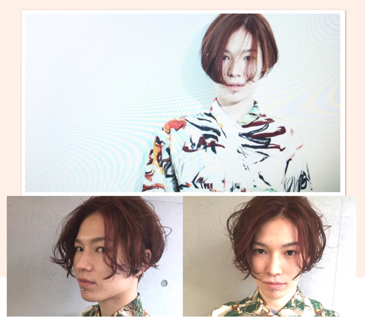ボーイッシュ メンズ パーマ 刈り上げヘアスタイルや髪型の写真・画像