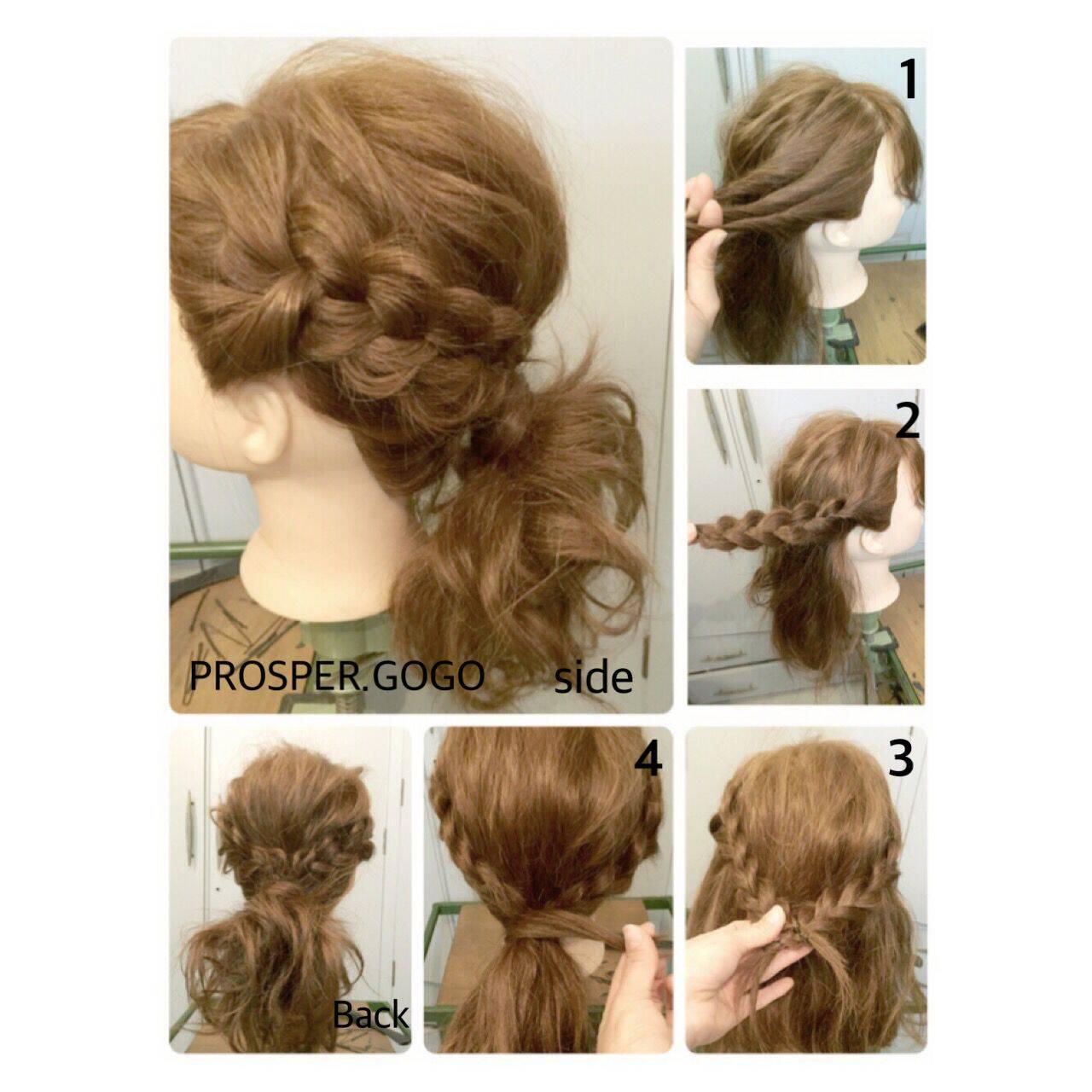 ミディアム ヘアアレンジ セルフヘアアレンジ 三つ編みヘアスタイルや髪型の写真・画像