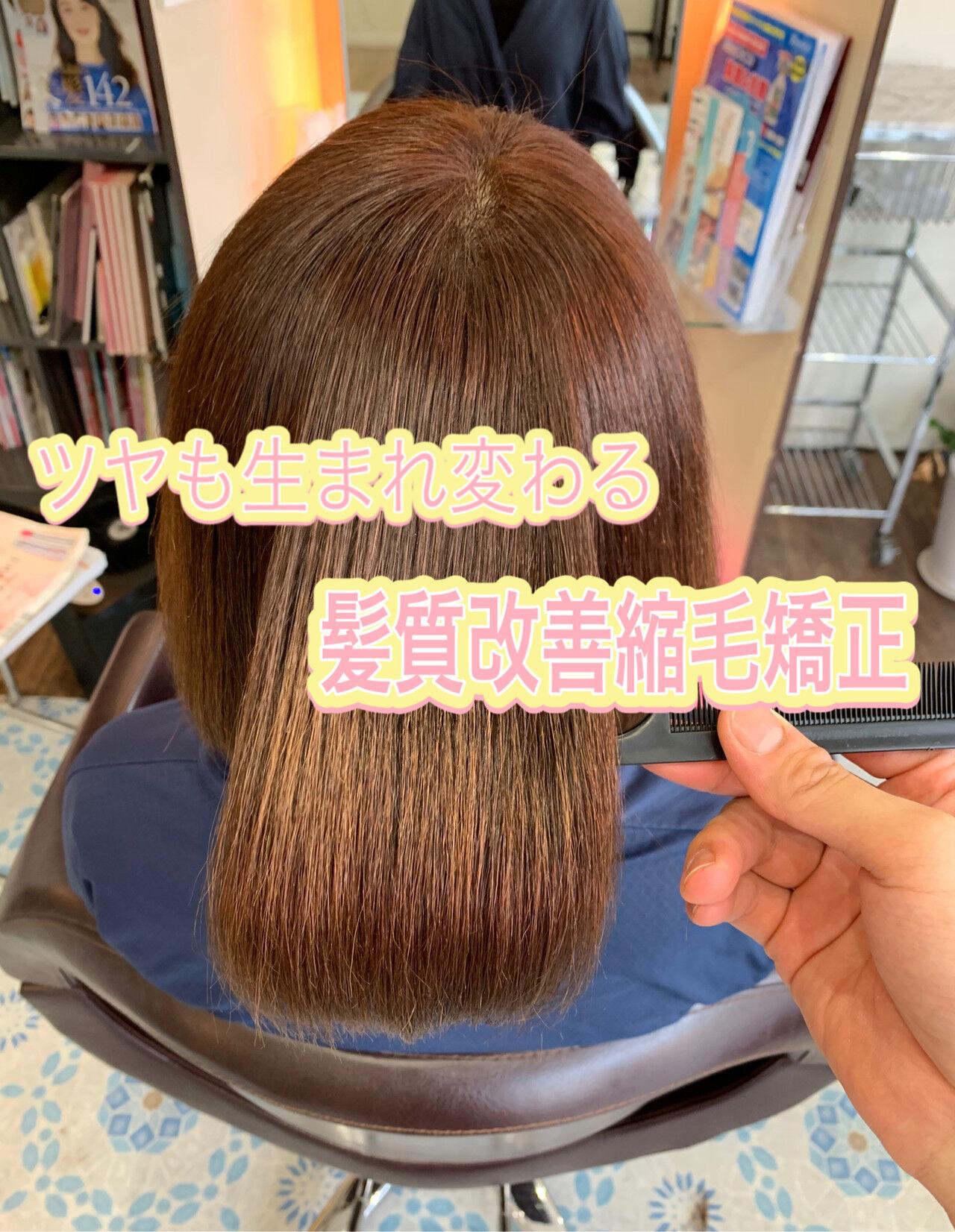 髪質改善 ナチュラル 髪質改善トリートメント ボブヘアスタイルや髪型の写真・画像