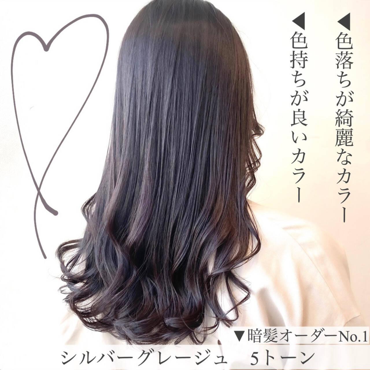 暗髪 ロング 透明感カラー グレージュヘアスタイルや髪型の写真・画像