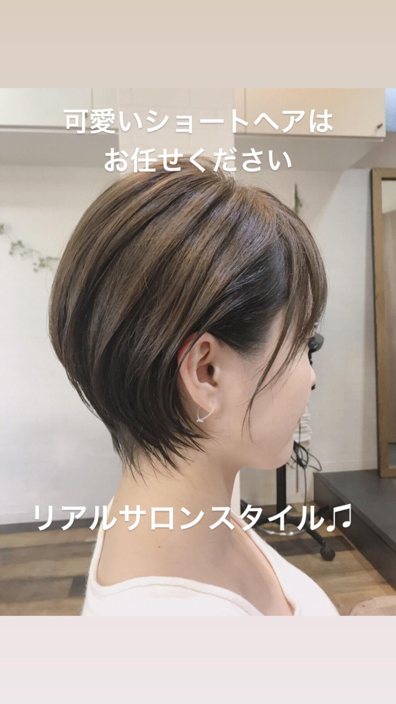 丸みショート ショート ナチュラル リアルサロンヘアスタイルや髪型の写真・画像