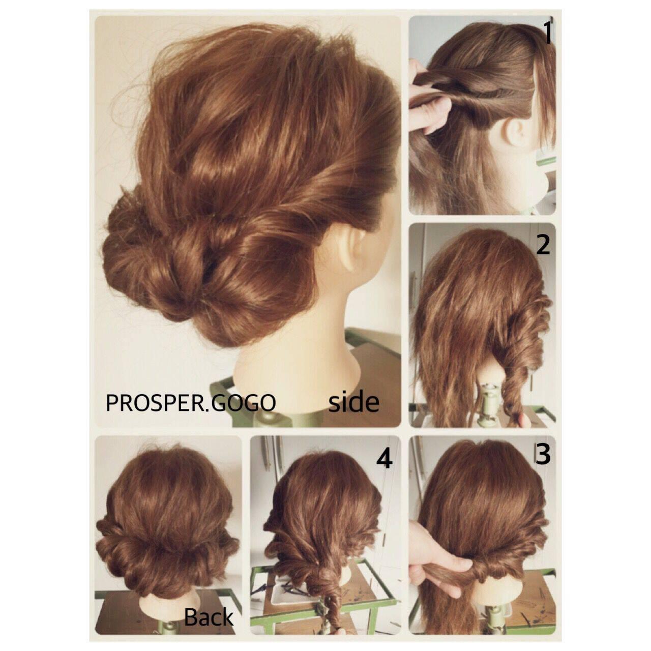セルフヘアアレンジ ツイスト 簡単ヘアアレンジ 編み込みヘアスタイルや髪型の写真・画像