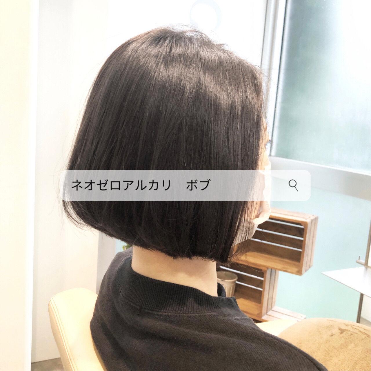 縮毛矯正 ボブ ナチュラル グレージュヘアスタイルや髪型の写真・画像