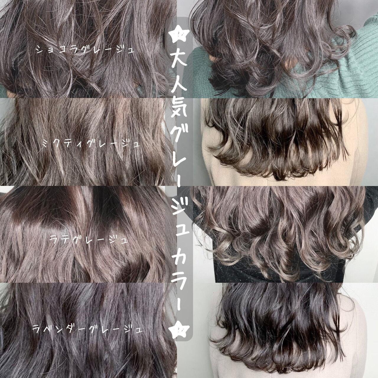 アッシュグレージュ ミルクティーグレージュ グレージュ ラベンダーグレージュヘアスタイルや髪型の写真・画像