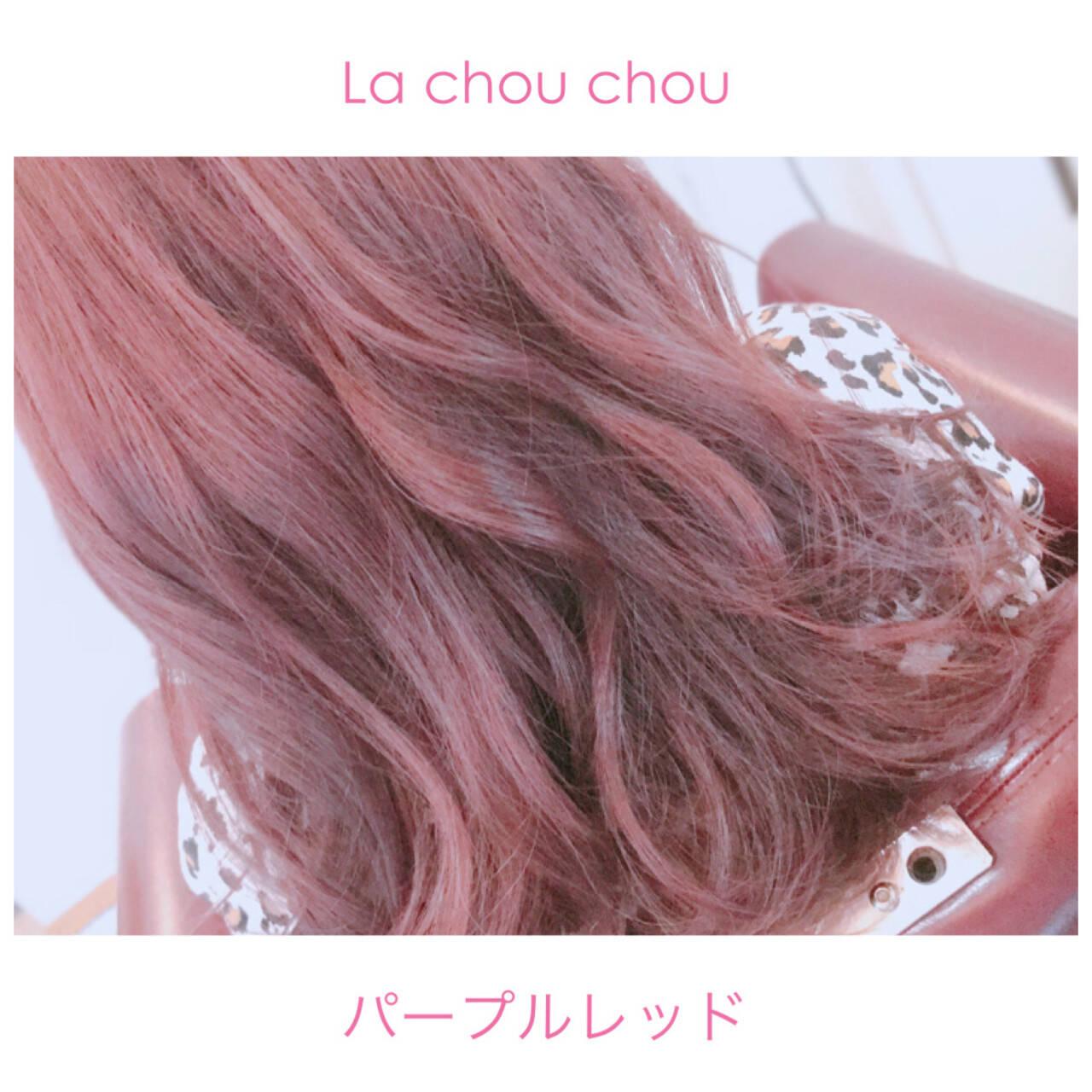 ピンクパープル 髪質改善トリートメント 暖色 ヘアカラーヘアスタイルや髪型の写真・画像