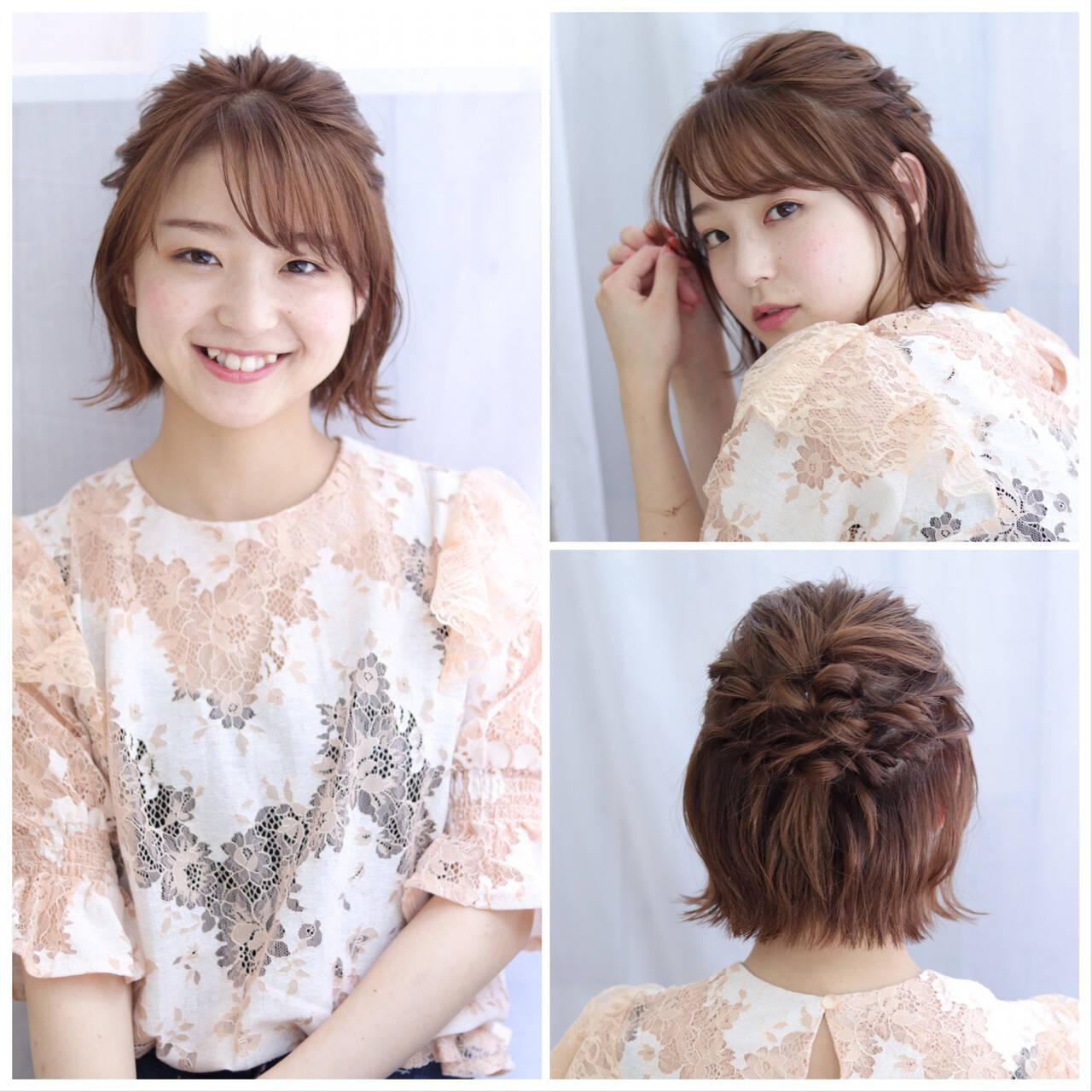 デート ヘアアレンジ 簡単ヘアアレンジ オフィスヘアスタイルや髪型の写真・画像