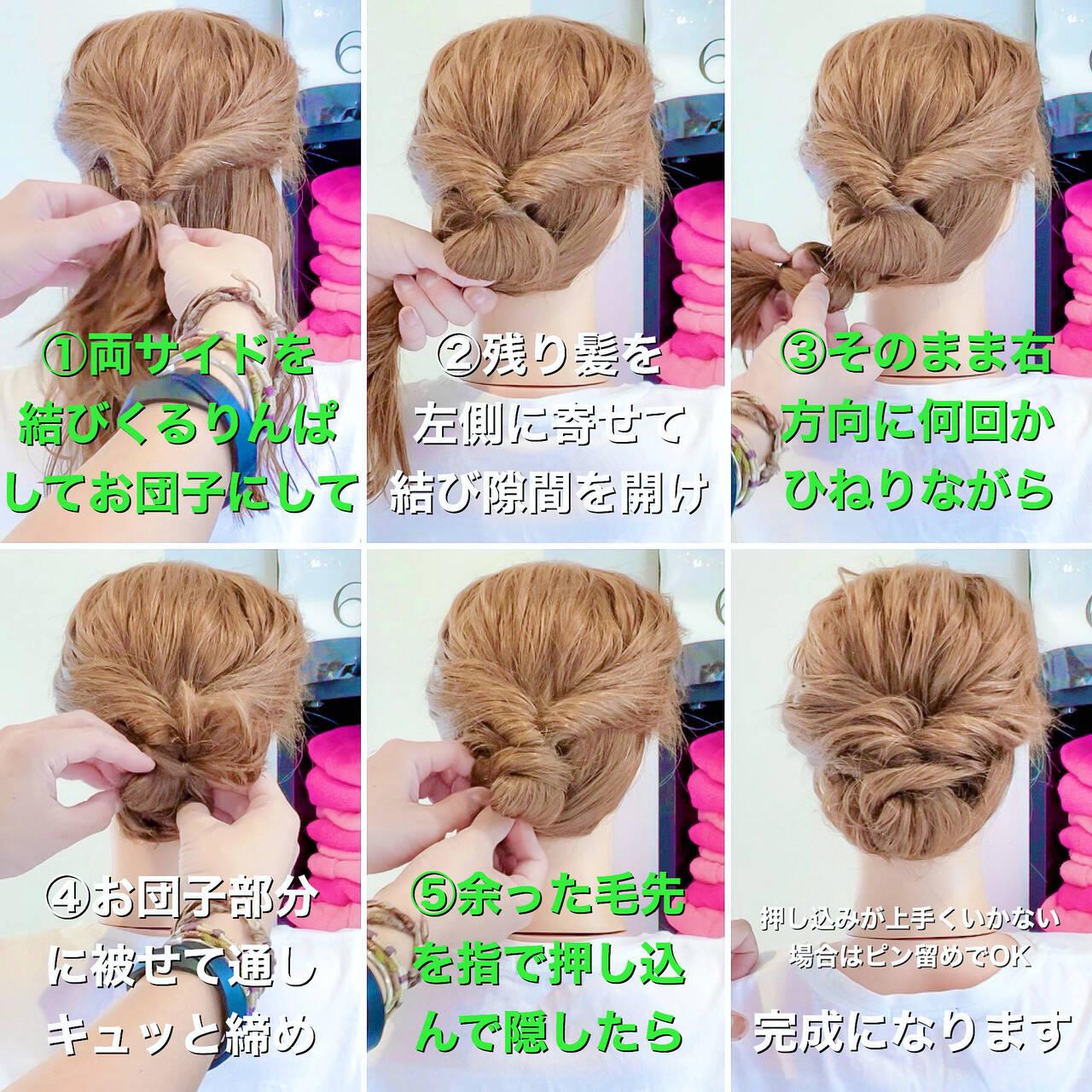 くるりんぱ ヘアセット ヘアアレンジ 簡単ヘアアレンジヘアスタイルや髪型の写真・画像
