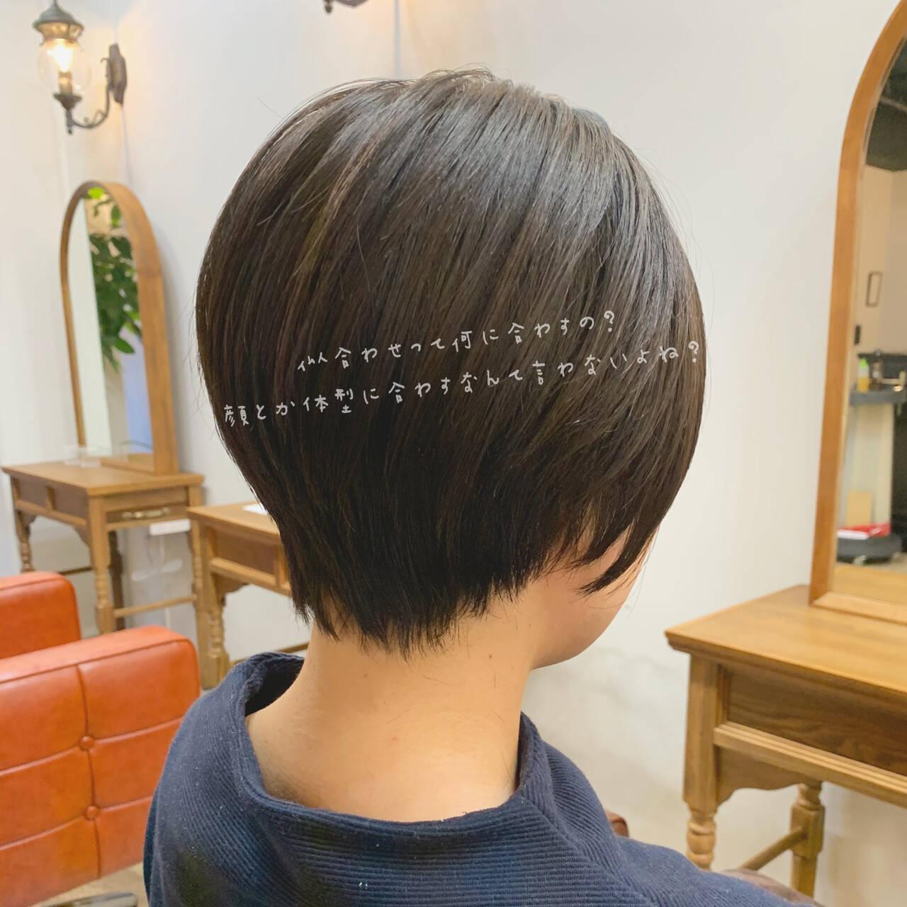 こなれ感 ゆるふわ ショート デートヘアスタイルや髪型の写真・画像