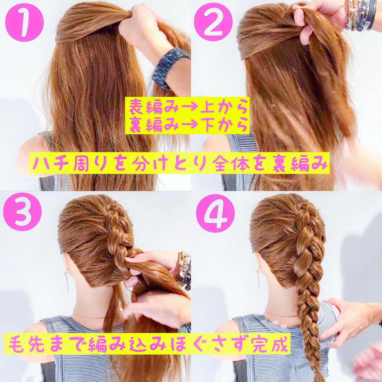 簡単ヘアアレンジ 涼しげ フェミニン ロングヘアスタイルや髪型の写真・画像