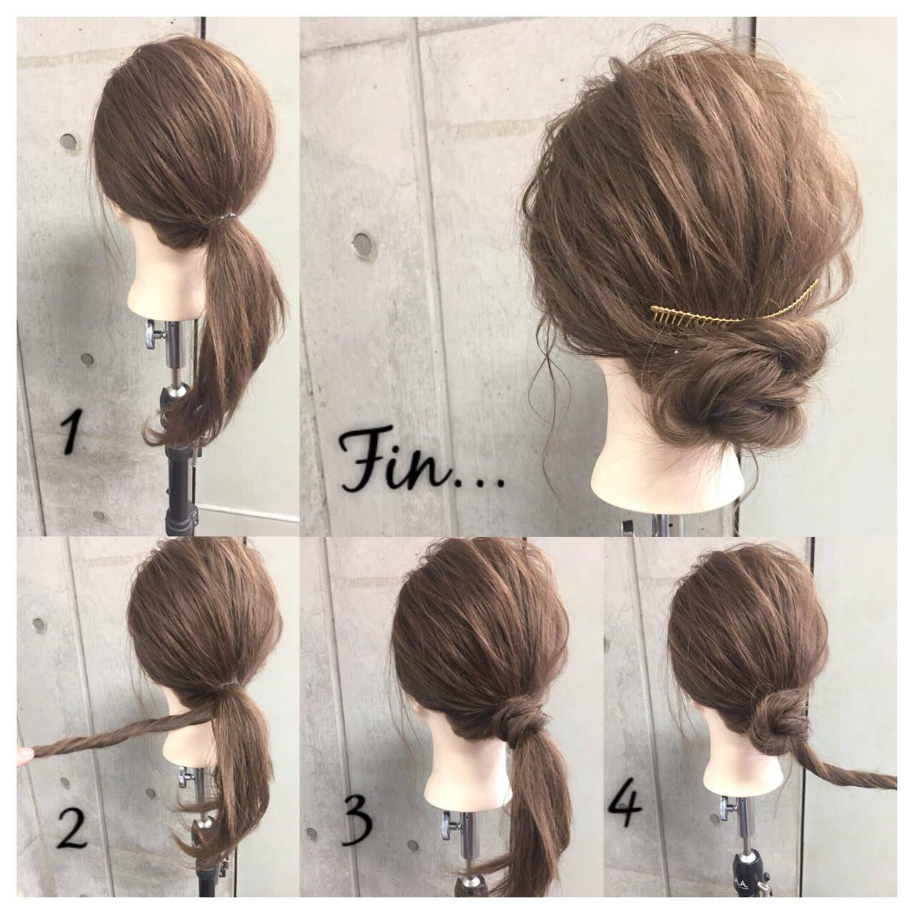 簡単ヘアアレンジ シニヨン セミロング ショートヘアスタイルや髪型の写真・画像