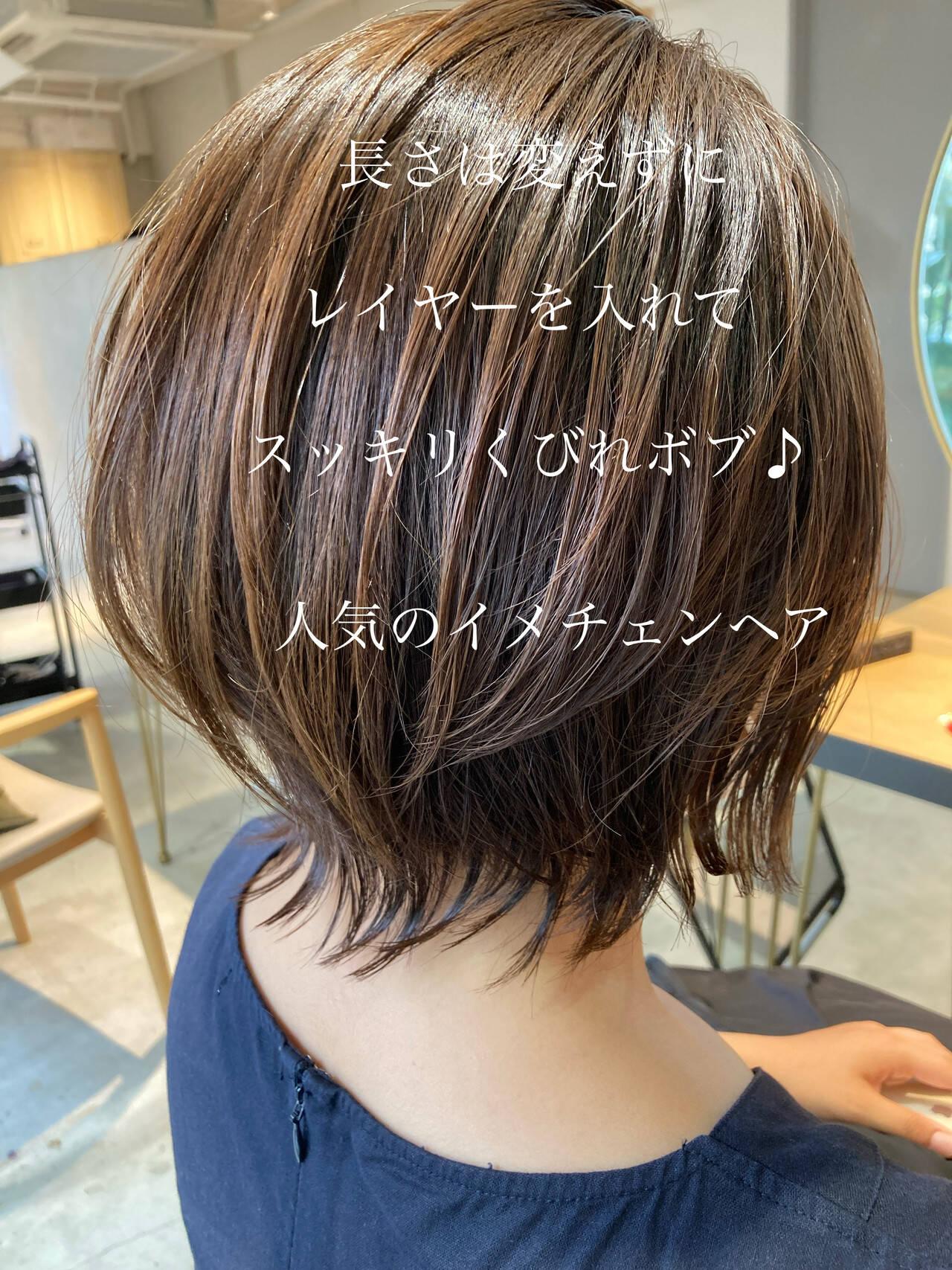 大人かわいい 外ハネボブ ナチュラル アンニュイほつれヘアヘアスタイルや髪型の写真・画像