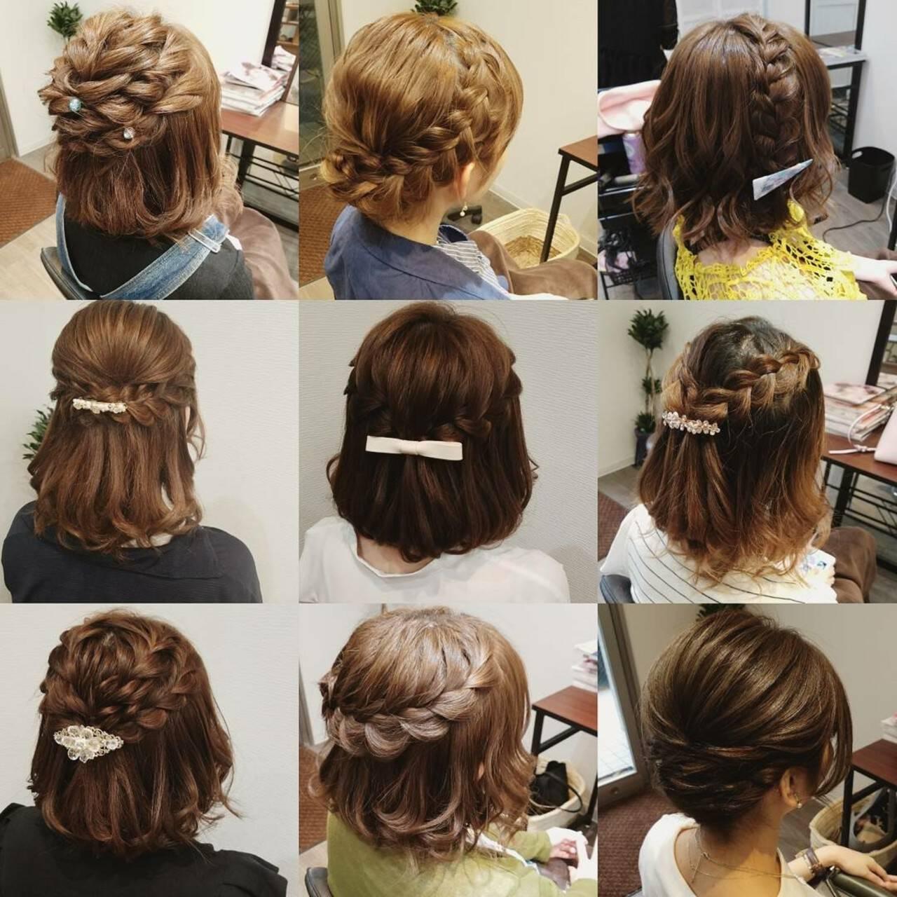 フェミニン 編み込み ボブ ヘアアレンジヘアスタイルや髪型の写真・画像