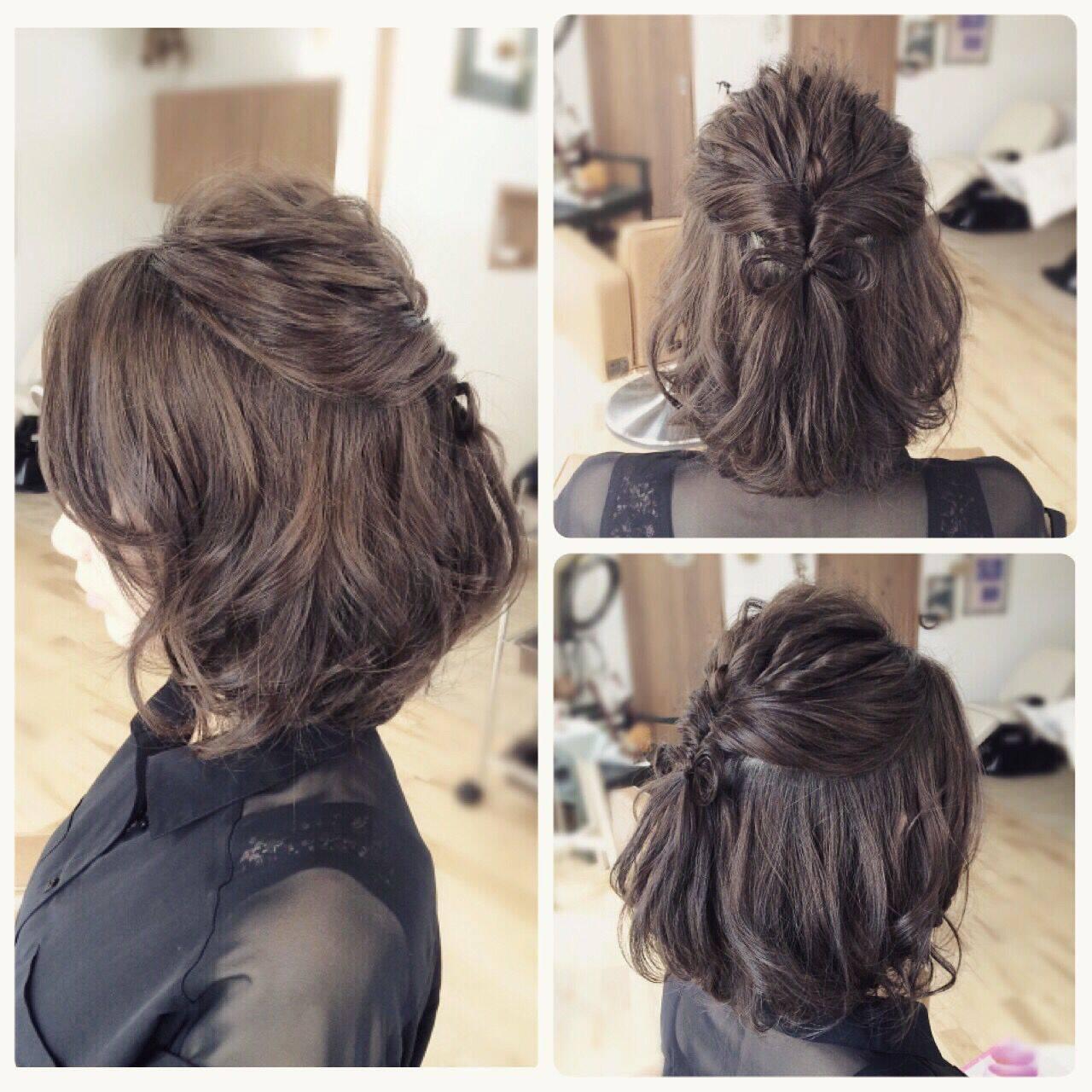 ヘアアレンジ ハーフアップ コンサバ くるりんぱヘアスタイルや髪型の写真・画像