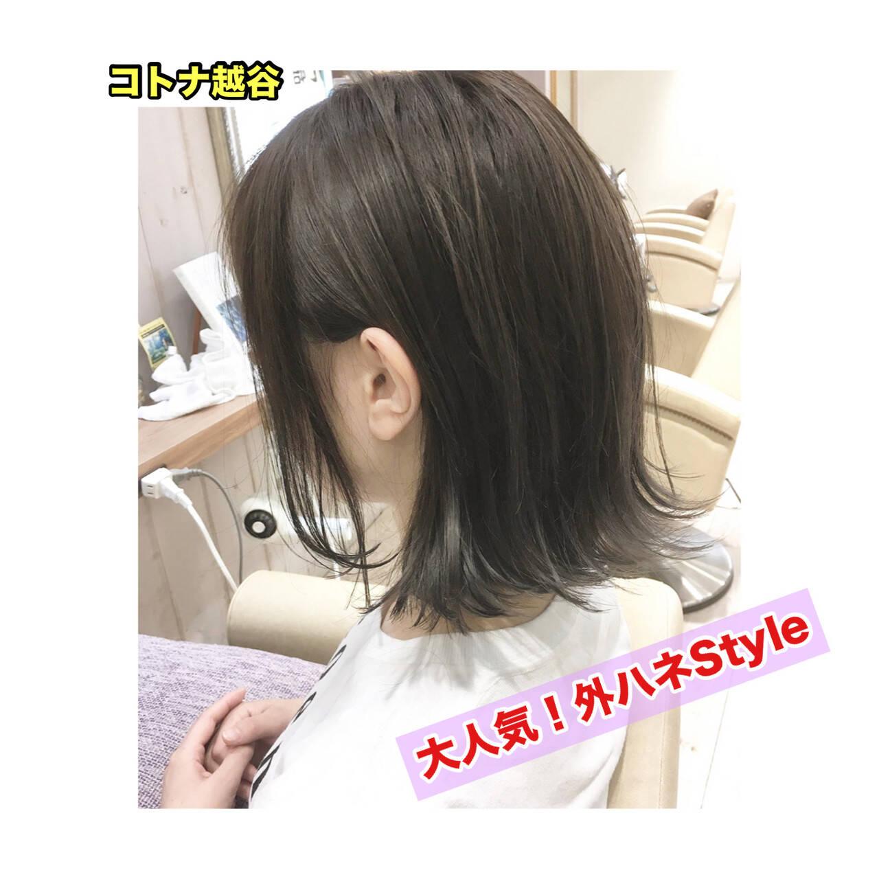 ショートボブ ミニボブ 切りっぱなしボブ エレガントヘアスタイルや髪型の写真・画像