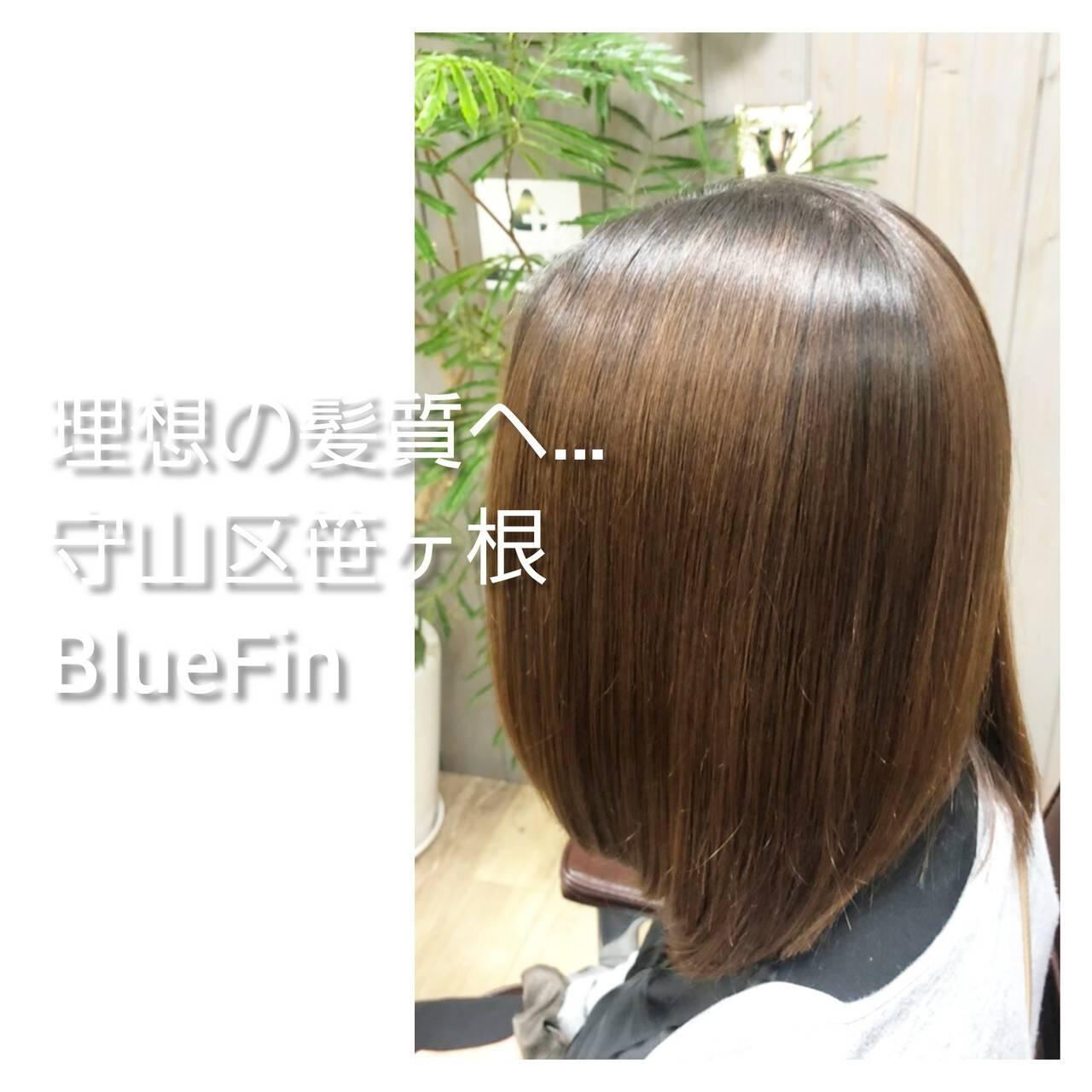ミディアム 髪質改善 名古屋市守山区 髪の病院ヘアスタイルや髪型の写真・画像