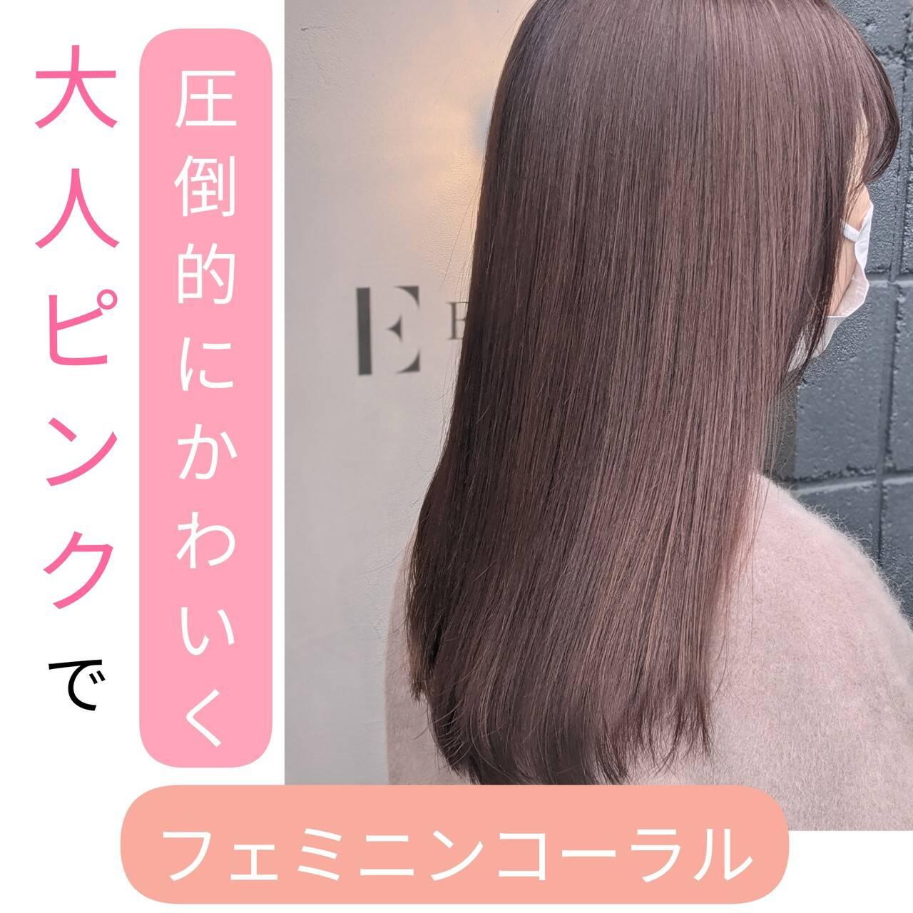 フェミニン ピンクアッシュ 大人ロング ピンクヘアスタイルや髪型の写真・画像