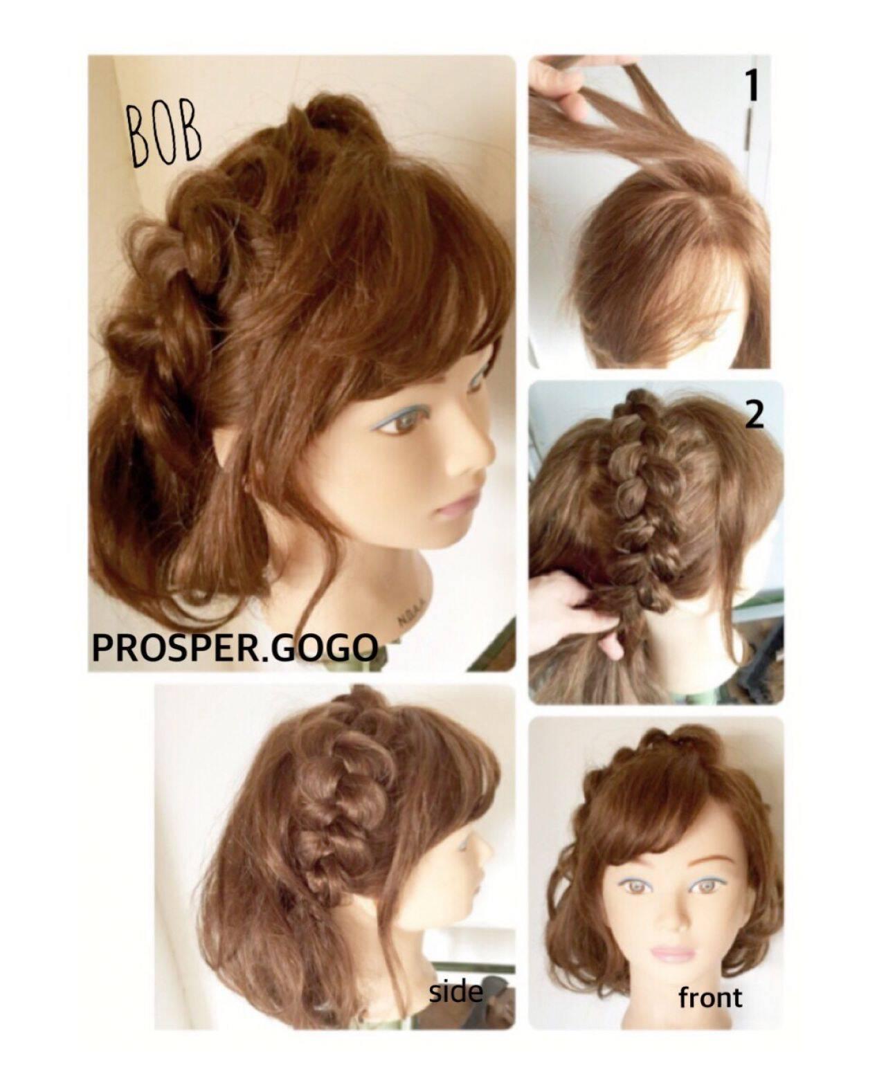 セルフヘアアレンジ 編み込み 二次会 ヘアアレンジヘアスタイルや髪型の写真・画像