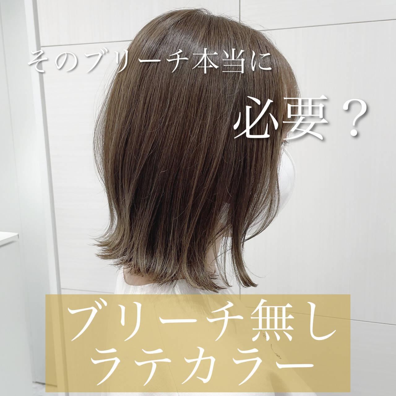 ミルクティー ミルクティーブラウン セミロング ミルクティーベージュヘアスタイルや髪型の写真・画像