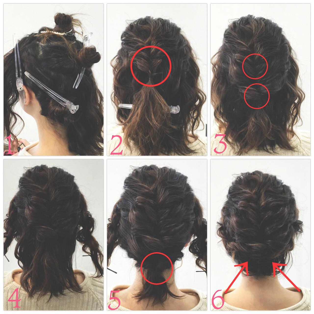 ボブ ロープ編み くるりんぱ 大人かわいいヘアスタイルや髪型の写真・画像