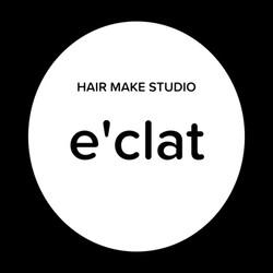 ヘアメイクスタジオ♡e'clat